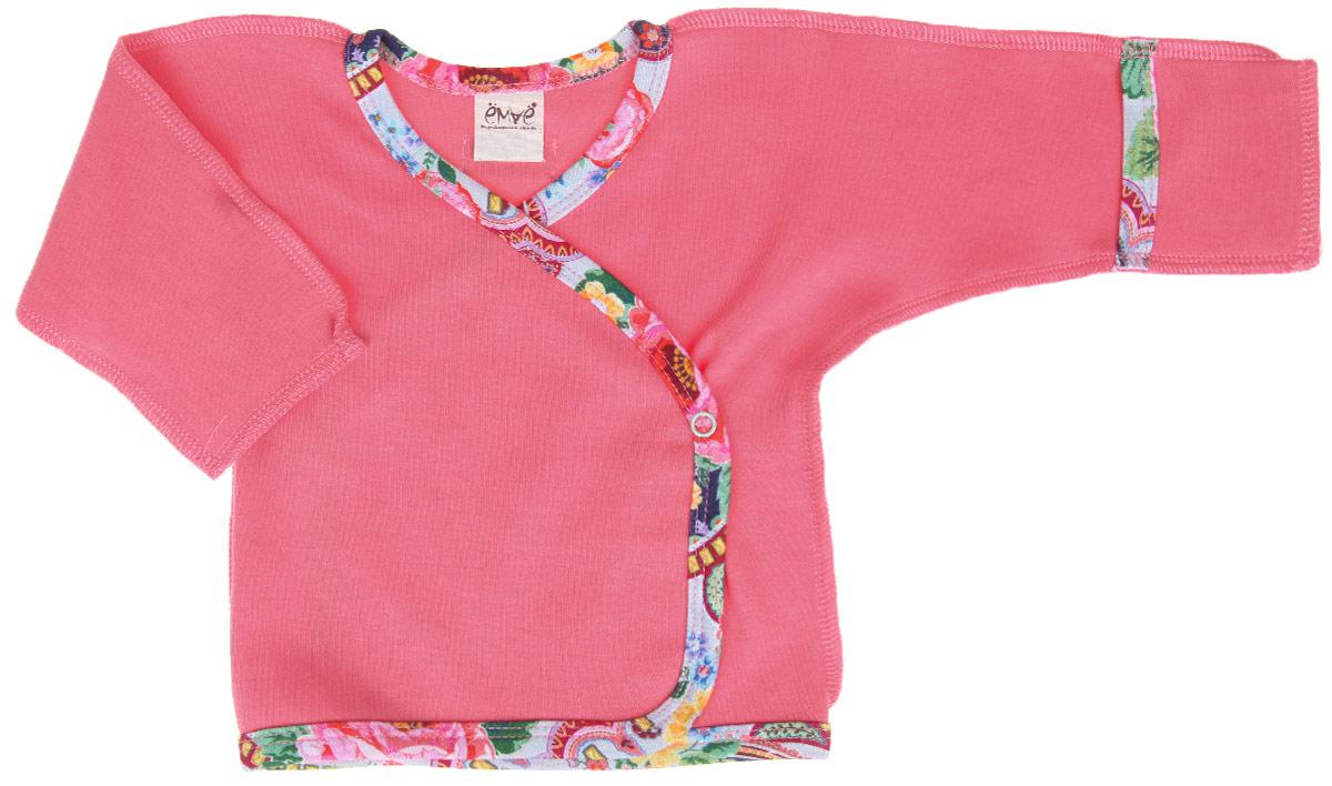 Распашонка-кимоно для девочки. 23-21023-210Распашонка-кимоно для девочки Ёмаё послужит идеальным дополнением к гардеробу вашей малышки, обеспечивая ей наибольший комфорт. Изготовленная из натурального хлопка, она необычайно мягкая и легкая, не раздражает нежную кожу ребенка и хорошо вентилируется, а эластичные швы приятны телу младенца и не препятствуют его движениям. Швы выполнены наружу. Распашонка-кимоно с V-образным вырезом горловины и длинными рукавами-кимоно оформлена ярким цветочным принтом. Благодаря системе застежек-кнопок по принципу кимоно модель можно полностью расстегнуть. Рукава дополнены специальными отворотами, благодаря которым ребенок не поцарапает себя. Распашонка полностью соответствует особенностям жизни ребенка в ранний период, не стесняя и не ограничивая его в движениях. В ней ваша малышка всегда будет в центре внимания.