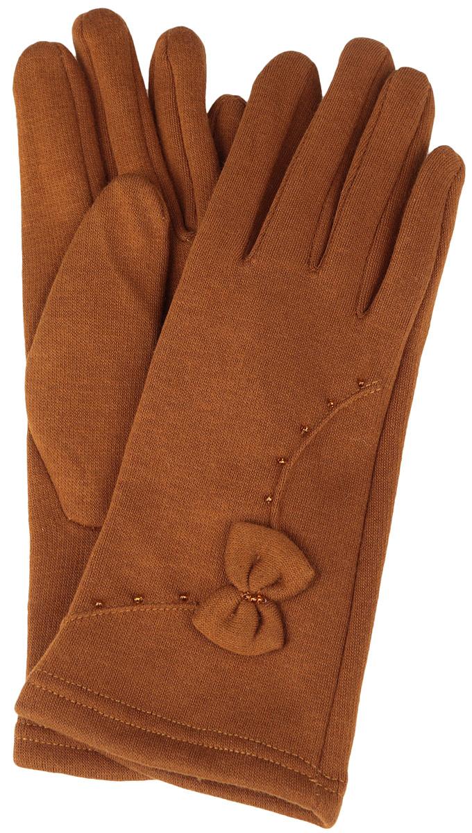 Перчатки53Стильные женские перчатки Lovebird не только защитят ваши руки от холода, но и станут великолепным украшением. Перчатки выполнены из 100% хлопка, а с внутренней стороны дополнены ворсистым слоем текстиля. С внешней стороны изделие украшено прострочкой, мелким бисером и декоративным бантом. В настоящее время перчатки являются неотъемлемой принадлежностью одежды, вместе с этим аксессуаром вы обретаете женственность и элегантность. Перчатки станут завершающим и подчеркивающим элементом вашего стиля и неповторимости.