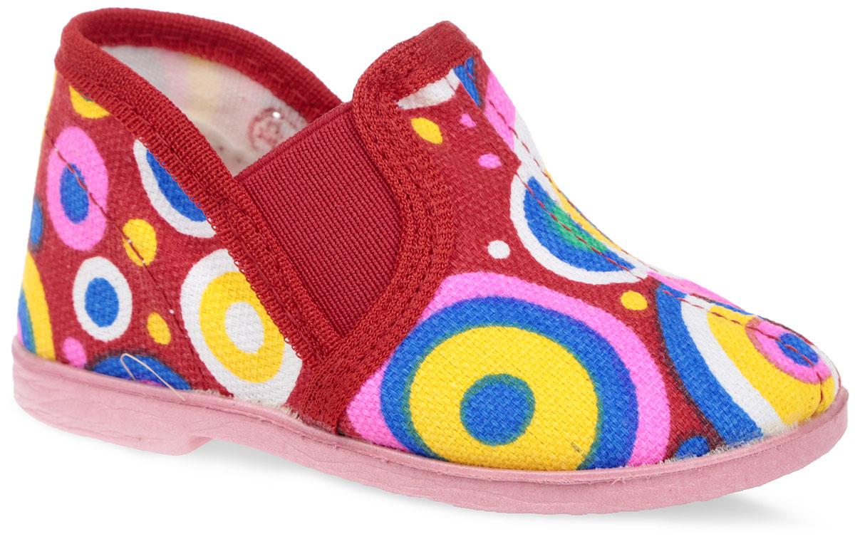 Домашние тапочки для девочки. 193п5193п5Легкие, домашние тапки для девочки от Домашки приведут в восторг вашу маленькую модницу! Модель выполнена из текстиля, оформленного оригинальными рисунками по верху. Подкладка и стелька изготовлены из текстиля. Рифление на подошве обеспечивает идеальное сцепление с любой поверхностью. По бокам обувь дополнена эластичными вставками. Главная отличительная особенность - усиленный задник, который препятствует деформации задней части верха в процессе носки. Чудесные тапки придутся по душе вашей девочке!