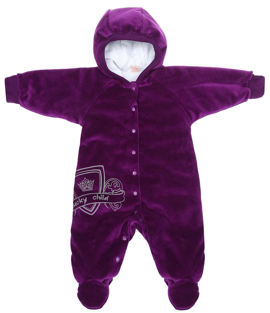 5-1Детский комбинезон Lucky Child - очень удобный и практичный вид одежды для малышей. Комбинезон выполнен из велюра на подкладке из натурального хлопка, благодаря чему он необычайно мягкий и приятный на ощупь, не раздражают нежную кожу ребенка и хорошо вентилируются, а эластичные швы приятны телу младенца и не препятствуют его движениям. В качестве утеплителя используется синтепон. Комбинезон с капюшоном, длинными рукавами-реглан и закрытыми ножками по центру застегивается на металлические застежки-кнопки, также имеются застежки-кнопки на ластовице, что помогает с легкостью переодеть младенца или сменить подгузник. Капюшон по краю дополнен широкой трикотажной резинкой. Рукава понизу дополнены широкими эластичными манжетами, которые мягко обхватывают запястья. Спереди изделие оформлено оригинальным принтом в виде логотипа бренда. С детским комбинезоном Lucky Child спинка и ножки вашего малыша всегда будут в тепле. Комбинезон полностью соответствует особенностям жизни младенца...