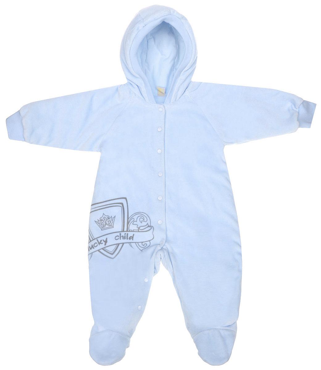 Комбинезон домашний5-1Детский комбинезон Lucky Child - очень удобный и практичный вид одежды для малышей. Комбинезон выполнен из велюра на подкладке из натурального хлопка, благодаря чему он необычайно мягкий и приятный на ощупь, не раздражают нежную кожу ребенка и хорошо вентилируются, а эластичные швы приятны телу младенца и не препятствуют его движениям. В качестве утеплителя используется синтепон. Комбинезон с капюшоном, длинными рукавами-реглан и закрытыми ножками по центру застегивается на металлические застежки-кнопки, также имеются застежки-кнопки на ластовице, что помогает с легкостью переодеть младенца или сменить подгузник. Капюшон по краю дополнен широкой трикотажной резинкой. Рукава понизу дополнены широкими эластичными манжетами, которые мягко обхватывают запястья. Спереди изделие оформлено оригинальным принтом в виде логотипа бренда. С детским комбинезоном Lucky Child спинка и ножки вашего малыша всегда будут в тепле. Комбинезон полностью соответствует особенностям жизни младенца...