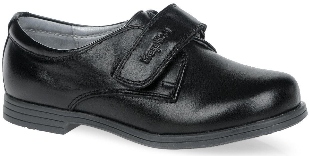 Туфли для мальчика. 22263-122263-1Классические туфли от Kapika придутся по душе вашему мальчику! Модель выполнена из натуральной высококачественной кожи. Ремешок на застежке-липучке, оформленный фирменным тиснением, отвечает за комфортную посадку модели на ноге. Стелька из натуральной кожи дополнена супинатором с перфорацией, который обеспечивает правильное положение ноги ребенка при ходьбе, предотвращает плоскостопие. Рифленая поверхность каблука и подошвы защищает изделие от скольжения. Удобные туфли - незаменимая вещь в гардеробе каждого ребенка.