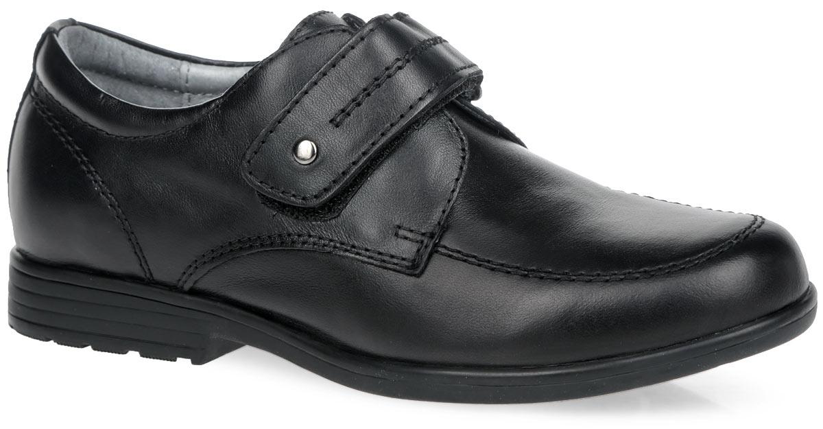 Туфли для мальчика. 2338123381Классические туфли от Kapika придутся по душе вашему мальчику! Модель выполнена из натуральной высококачественной кожи. Ремешок на застежке-липучке отвечает за комфортную посадку модели на ноге. Стелька из натуральной кожи дополнена супинатором с перфорацией, который обеспечивает правильное положение ноги ребенка при ходьбе, предотвращает плоскостопие. Рифленая поверхность каблука и подошвы защищает изделие от скольжения. Удобные туфли - незаменимая вещь в гардеробе каждого ребенка.