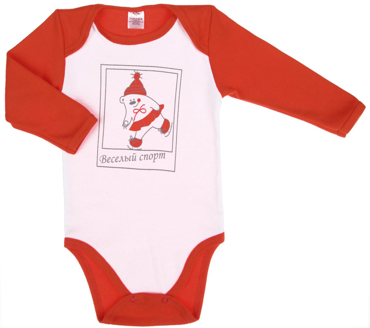 Боди детское Веселый спорт. 9189188Детское боди КотМарКот Веселый спорт послужит идеальным дополнением к гардеробу ребенка, обеспечивая ему наибольший комфорт. Изготовленное из натурального хлопка - интерлока, оно необычайно мягкое и легкое, не раздражает нежную кожу ребенка и хорошо вентилируется, а швы, выполненные наружу, приятны телу младенца и не препятствуют его движениям. Боди с круглым вырезом горловины и длинными рукавами имеет запахи на плечах и удобные застежки-кнопки на ластовице, что позволяет легко переодеть младенца или сменить подгузник. Спереди модель оформлена оригинальным принтом. Боди полностью соответствует особенностям жизни малютки в ранний период, не стесняя и не ограничивая его в движениях. В нем ребенку будет уютно и комфортно. УВАЖАЕМЫЕ КЛИЕНТЫ! Обращаем ваше внимание на тот факт, что для самых маленьких размеров швы изделия выполнены наружу.