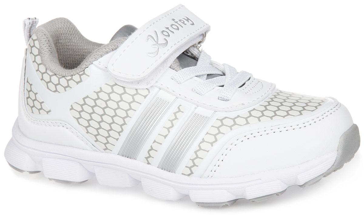 Кроссовки для девочки. 343001343001-71Стильные кроссовки от Котофей не оставят равнодушной вашу юную модницу! Модель изготовлена из искусственной кожи, оформленной по верху оригинальным принтом, и декорирована вставками из искусственных материалов. Верх изделия дополнен классической шнуровкой и ремешком на застежке-липучке, которые надежно зафиксируют обувь на ноге и отрегулируют объем. Подкладка исполнена из мягкого текстиля и стелька из натуральной кожи обеспечат комфорт и уют. Ремешок украшен тиснением в виде логотипа бренда. Задник оформлен декоративным тиснением и ярлычком для более удобного надевания обуви. Подошва из ЭВА материала с рельефным протектором, дополненная вставками из ТЭП, защищает изделие от скольжения. Удобные кроссовки приведут в восторг вашу маленькую модницу.
