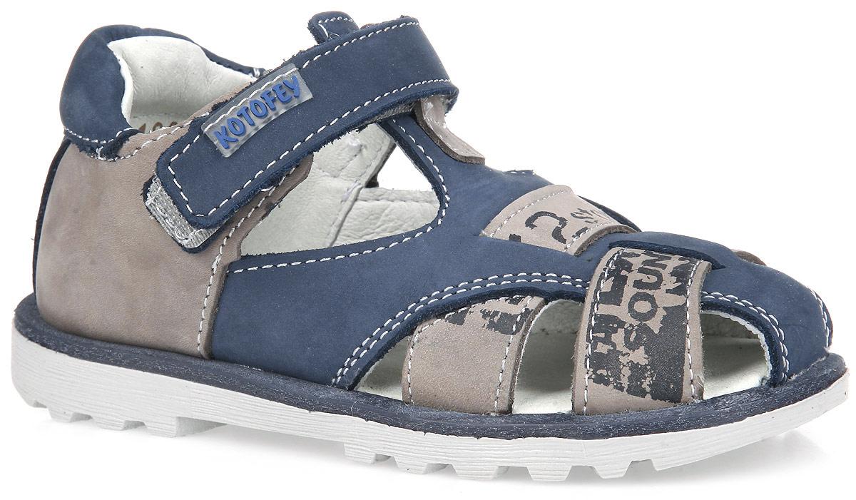 Сандалии для мальчика. 222043-21222043-21Оригинальные сандалии для мальчика от Котофей займут достойное место в гардеробе вашего ребенка. Модель выполнена из натурального нубука контрастных цветов и оформлена по верху принтом. Подъем дополнен ремешком на застежке-липучке, обеспечивающим плотное прилегание обуви по ноге и регулирующим объем. Закрытая пятка надежно фиксирует стопу. Внутренняя часть и стелька с супинатором, обеспечивающим правильное положение ноги ребенка при ходьбе и предотвращающим плоскостопие, изготовлены из натуральной кожи. Ремешок декорирован нашивкой из ПВХ с логотипом бренда. Подошва с рифлением защищает изделие от скольжения. Стильные сандалии займут достойное место в гардеробе вашего ребенка.