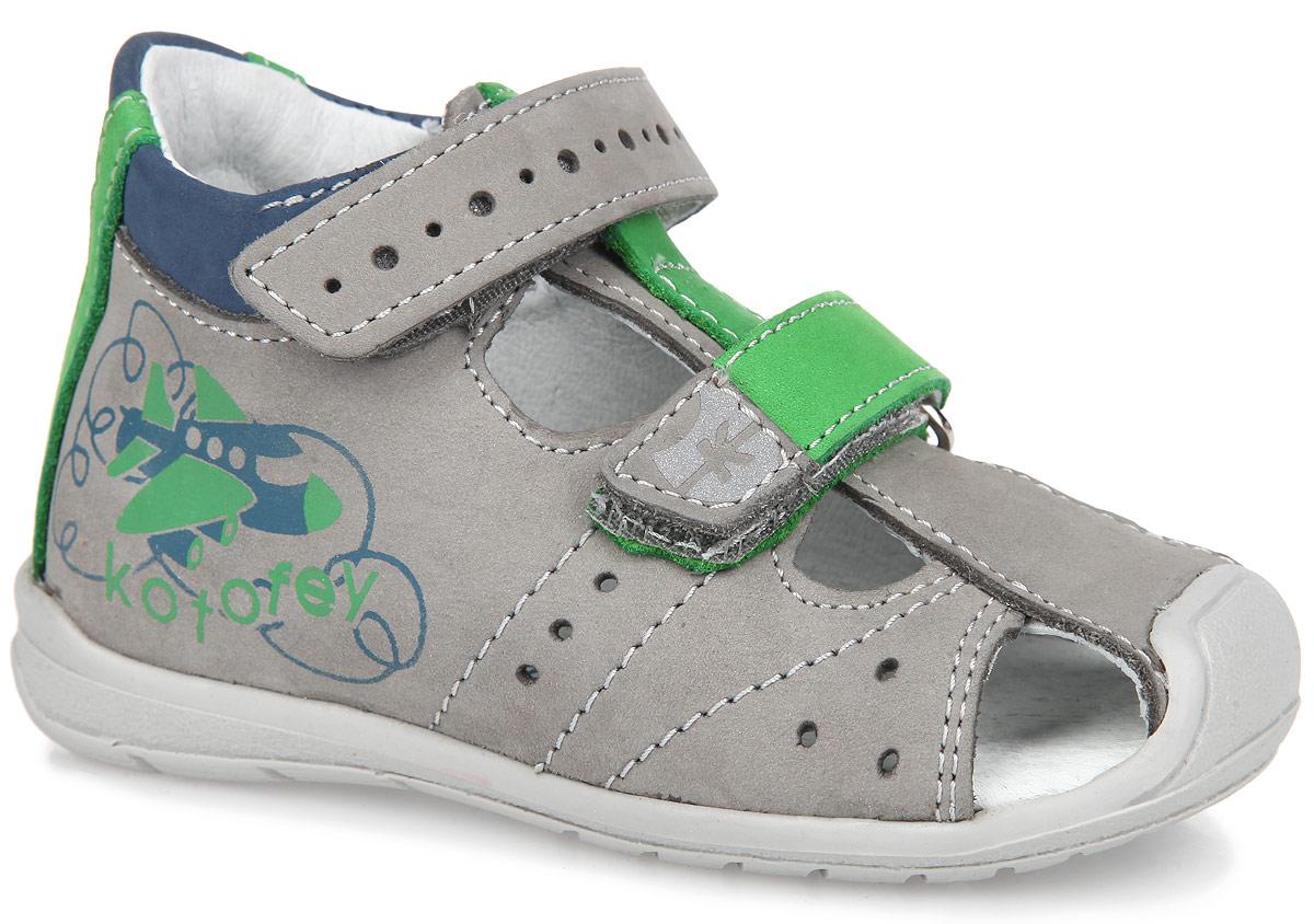 022048-22Оригинальные сандалии для мальчика от Котофей займут достойное место в гардеробе вашего ребенка. Модель выполнена из натурального нубука контрастных цветов и оформлена перфорацией. Подъем дополнен двумя ремешками на застежках-липучках, обеспечивающих плотное прилегание обуви по ноге и регулировку объема. Закрытая пятка надежно фиксирует стопу. Внутренняя часть и стелька из натуральной кожи комфортны при ходьбе. Стелька дополнена супинатором с перфорацией, который обеспечивает правильное положение ноги ребенка при ходьбе и предотвращает плоскостопие. Сбоку обувь украшена оригинальным принтом в виде самолета и логотипа бренда. Светоотражающие элементы на сандалиях обеспечат лучшую видимость в темное время суток. Наплывающая на носочную часть подошва увеличит срок службы обуви. Подошва с рифлением обеспечивает идеальное сцепление с любыми поверхностями. Стильные сандалии займут достойное место в гардеробе вашего ребенка.