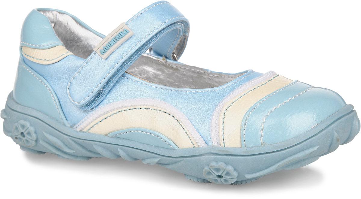 12-7Яркие туфли от торговой марки Аллигаша покорят вашу девочку с первого взгляда! Модель выполнена из высококачественной искусственной кожи разной фактуры. Верх изделия оформлен декоративной пластиковой молнией. Удобная застежка-липучка обеспечивает практичную фиксацию модели на ноге. Подкладка и стелька исполнены из натуральной кожи с супинатором, который обеспечивает правильное положение стопы ребенка при ходьбе и предотвращает плоскостопие. Рифленая поверхность подошвы с оригинальным рисунком в виде цветов защищает изделие от скольжения. Очаровательные туфли приведут в восторг вашу доченьку!