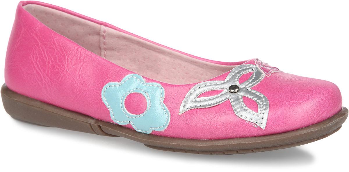 12-6Стильные классические туфли от Аллигаша выполнены из искусственной кожи и оформлены яркой аппликацией в виде цветов. Внутренняя поверхность и стелька, выполненные из натуральной кожи, комфортны при ходьбе. Подошва с рифлением защищает изделие от скольжения. Практичные и стильные туфли займут достойное место в гардеробе вашей девочки.