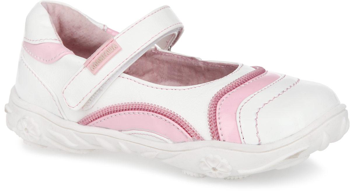 Туфли для девочки. 12-712-7Яркие туфли от торговой марки Аллигаша покорят вашу девочку с первого взгляда! Модель выполнена из высококачественной искусственной кожи разной фактуры. Верх изделия оформлен декоративной пластиковой молнией. Удобная застежка-липучка обеспечивает практичную фиксацию модели на ноге. Подкладка и стелька исполнены из натуральной кожи с супинатором, который обеспечивает правильное положение стопы ребенка при ходьбе и предотвращает плоскостопие. Рифленая поверхность подошвы с оригинальным рисунком в виде цветов защищает изделие от скольжения. Очаровательные туфли приведут в восторг вашу доченьку!