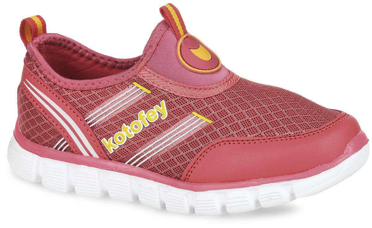 Кроссовки для девочки. 644079-13644079-13Модные кроссовки от Котофей понравятся юным любительницам спорта. Модель выполнена из сетчатого текстиля и дополнена вставками из искусственной кожи. Воздухопроницаемая сетка верха обеспечивает отличную вентиляцию, позволяет ногам дышать. Отсутствие застежек способствует удобству при обувании. Стелька EVA с поверхностью из натуральной кожи дополнена супинатором, который обеспечивает правильное положение ноги ребенка при ходьбе, предотвращает плоскостопие. Внутреннее пространство разработано с учетом анатомических особенностей ног детей. Подошва с протектором обеспечивает оптимальное сцепление с поверхностью. Ярлычки на заднике и на передней части обеспечивают удобное обувание модели. Удобные кроссовки придутся по душе вам и вашему ребенку!