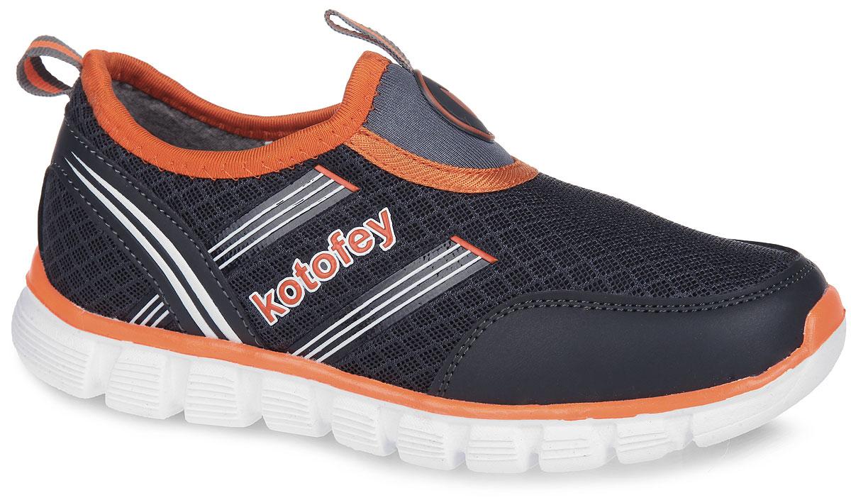 Кроссовки для мальчика. 644079644079-11Модные кроссовки от Котофей понравятся юным любителям спорта. Модель выполнена из сетчатого текстиля и дополнена вставками из искусственной кожи. Воздухопроницаемая сетка верха обеспечивает отличную вентиляцию, позволяет ногам дышать. Отсутствие застежек способствует удобству при обувании. Стелька EVA с поверхностью из натуральной кожи дополнена супинатором, который обеспечивает правильное положение ноги ребенка при ходьбе, предотвращает плоскостопие. Внутреннее пространство разработано с учетом анатомических особенностей ног детей. Подошва с протектором обеспечивает оптимальное сцепление с поверхностью. Ярлычки на заднике и на передней части обеспечивают удобное обувание модели. Удобные кроссовки придутся по душе вам и вашему ребенку!