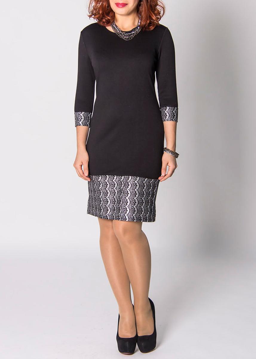 Платье520Платье Lautus полуприлегающего силуэта, изготовлено из мягкой ткани. Вырез горловины полукруглый. Рукава втачные, длинные, оформлены широкими манжетами, украшенными блестящими вставками. Низ платья дополнен широкой вставкой тон манжетам на рукавах, с небольшими разрезами по бокам. Стильное и изысканное платье поможет вам подчеркнуть ваш вкус и великолепно подойдет как для формальных встреч, так и для торжественных мероприятий. Идеальный вариант для создания эффектного образа.