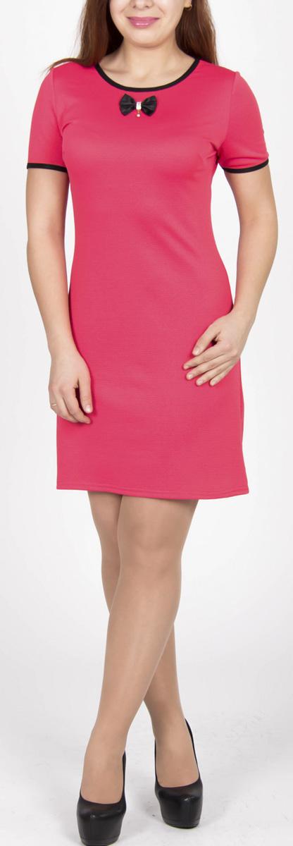 Платье593Элегантное платье Lautus изготовлено из высококачественного эластичного материала с текстурным рисунком. Такое платье обеспечит вам комфорт и удобство при носке. Платье с короткими рукавами и круглым вырезом горловины понравится любой ценительнице женственного стиля. Спереди платье оформлено очаровательным атласным бантиком. Облегающий силуэт великолепно подчеркнет достоинства фигуры. Изысканный наряд создаст обворожительный неповторимый образ. Это модное и удобное платье станет превосходным дополнением к вашему гардеробу, оно подарит вам удобство и поможет вам подчеркнуть свой вкус и неповторимый стиль.