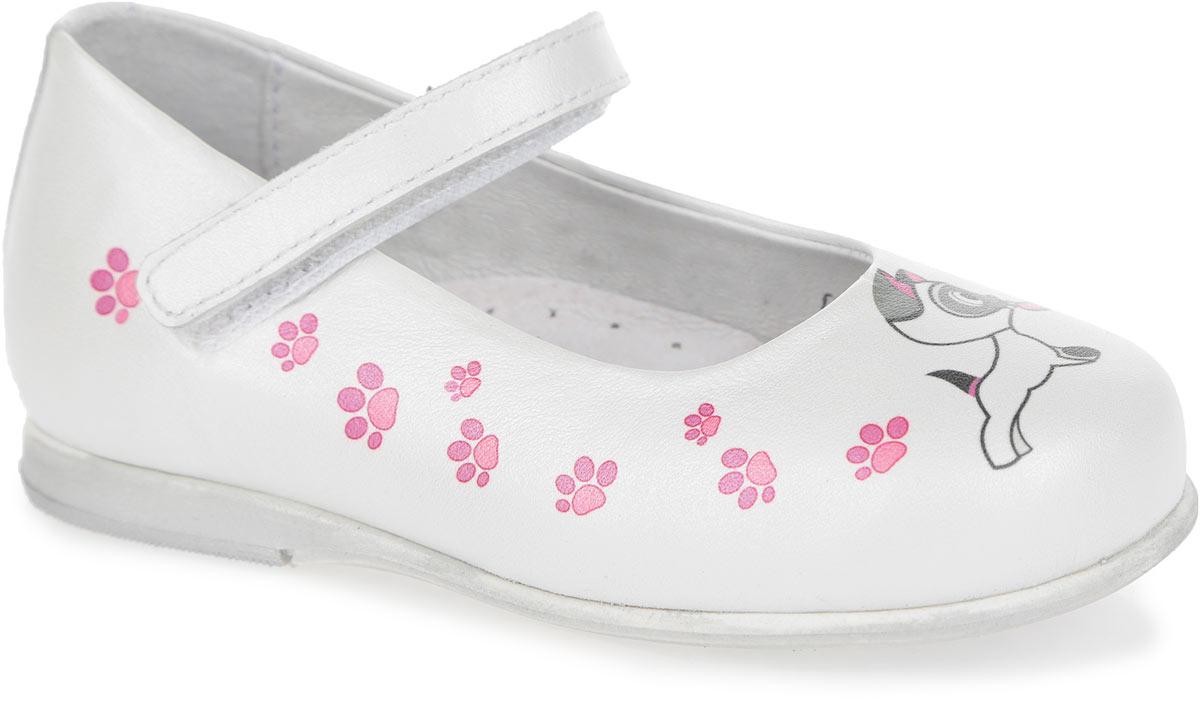 Туфли для девочки. 7-8055214017-805521401Удобные и стильные туфли Elegami очаруют вашу маленькую принцессу с первого взгляда! Модель выполнена из натуральной кожи и оформлена изображением котенка. Стелька с супинатором и подкладка изготовлены из натуральной кожи, благодаря чему обувь дышит, что обеспечивает идеальный микроклимат. Анатомическая стелька обеспечивает правильное формирование детской стопы. Для надежной фиксации стопы на подъеме имеется ремешок на застежке-липучке. Подошва с рифлением не скользит и обеспечивает хорошее сцепление с поверхностью. Чудесные туфли прекрасно дополнят любой наряд вашей модницы.