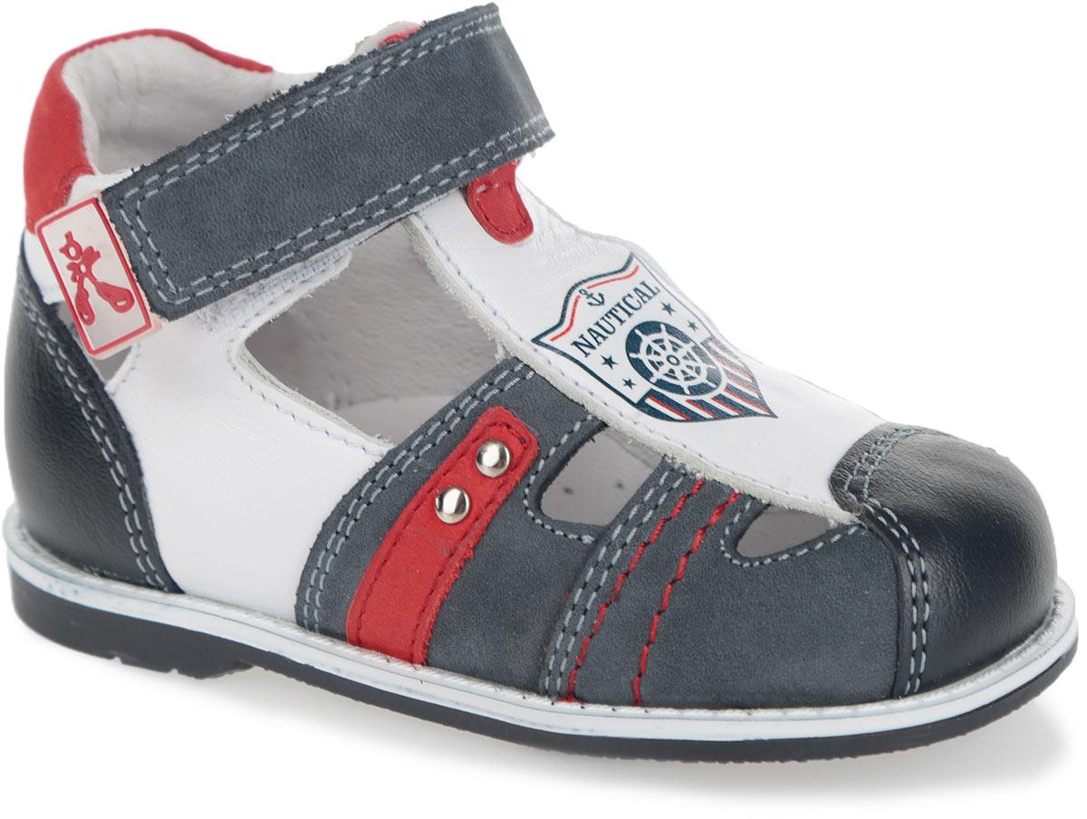 Сандалии для мальчика. 7-8013115017-801311501Стильные сандалии от Elegami очаруют вашего мальчика с первого взгляда! Модель выполнена из натуральной кожи и нубука. Закрытый задник и фиксирующий ремешок на застежке-липучке обеспечивают оптимальную посадку обуви на ноге, не давая ей смещаться из стороны в сторону и назад. Стелька из натуральной кожи дополнена супинатором, который обеспечивает правильное положение ноги ребенка при ходьбе, предотвращает плоскостопие. Перфорация на стельке позволяет ногам дышать. Рифленая поверхность подошвы защищает изделие от скольжения. Яркие стильные сандалии поднимут настроение вам и вашему ребенку.