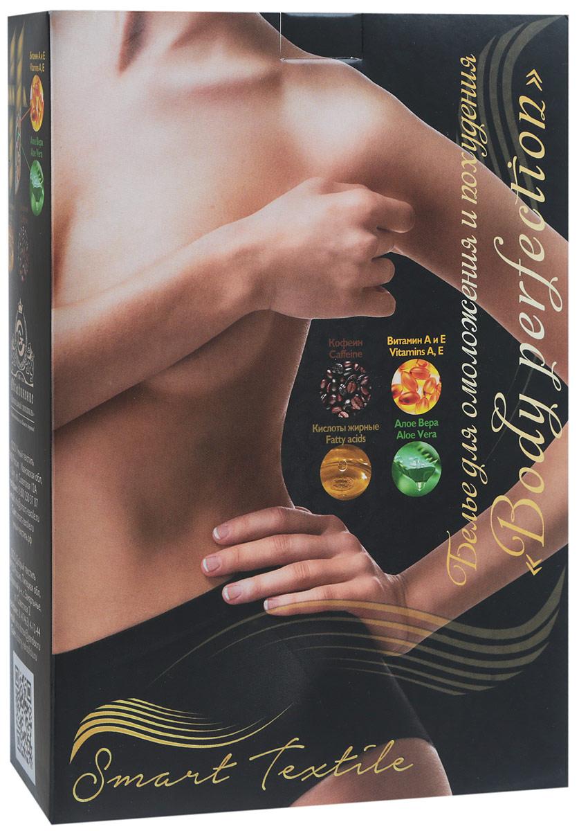 Трусы-макси женские Body Perfection Коррекция тела. BC01-1