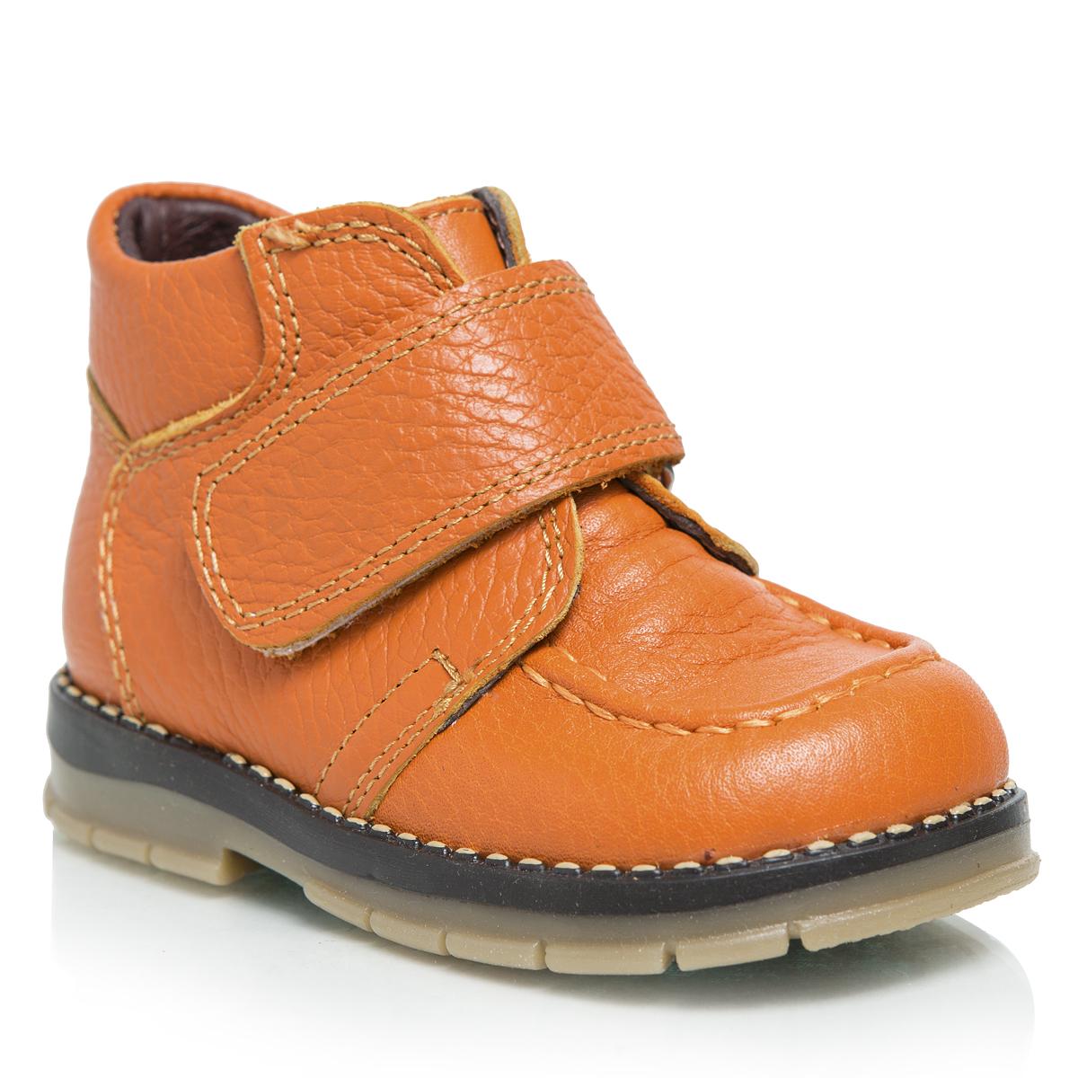 Ботинки детские. 241-33241-33Модные детские ботинки Таши Орто приведут в восторг вашего ребенка. Модель выполнена из натуральной кожи. Литая анатомическая стелька из натуральной кожи со сводоподдерживающим элементом и латексным покрытием, не продавливающаяся во время носки, обеспечивает правильное формирование стопы. Благодаря использованию современных внутренних материалов, позволяет оптимально распределить нагрузку по всей площади стопы, дает ножке ощущение мягкости и комфорта. Полужесткий задник фиксирует ножку ребенка, не давая ей смещаться из стороны в сторону и назад. Мягкая верхняя часть, которая плотно прилегает к ножке, и подкладка, изготовленная из натуральной кожи, позволяют избежать натирания. Ремешок на застежке-липучке, декорированный символикой бренда, помогает оптимально подогнать полноту обуви по ноге и гарантирует надежную фиксацию. Благодаря такой застежке ребенок может самостоятельно надевать обувь. Широкий, устойчивый каблук, специальной конфигурации каблук Томаса, продлен с внутренней...