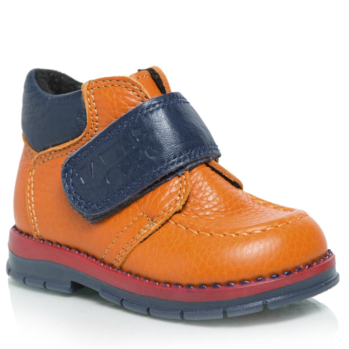 Ботинки детские. 241241-051Модные детские ботинки Таши Орто приведут в восторг вашего ребенка. Модель выполнена из натуральной кожи. Литая анатомическая стелька из натуральной кожи со сводоподдерживающим элементом и латексным покрытием, не продавливающаяся во время носки, обеспечивает правильное формирование стопы. Благодаря использованию современных внутренних материалов, позволяет оптимально распределить нагрузку по всей площади стопы, дает ножке ощущение мягкости и комфорта. Полужесткий задник фиксирует ножку ребенка, не давая ей смещаться из стороны в сторону и назад. Мягкая верхняя часть, которая плотно прилегает к ножке, и подкладка, изготовленная из утепленного синтетического волокна, позволят избежать натирания и согреют ножки от холода. Ремешок на застежке-липучке, декорированный символикой бренда, помогает оптимально подогнать полноту обуви по ноге и гарантирует надежную фиксацию. Благодаря такой застежке ребенок может самостоятельно надевать обувь. Широкий, устойчивый каблук, специальной конфигурации...