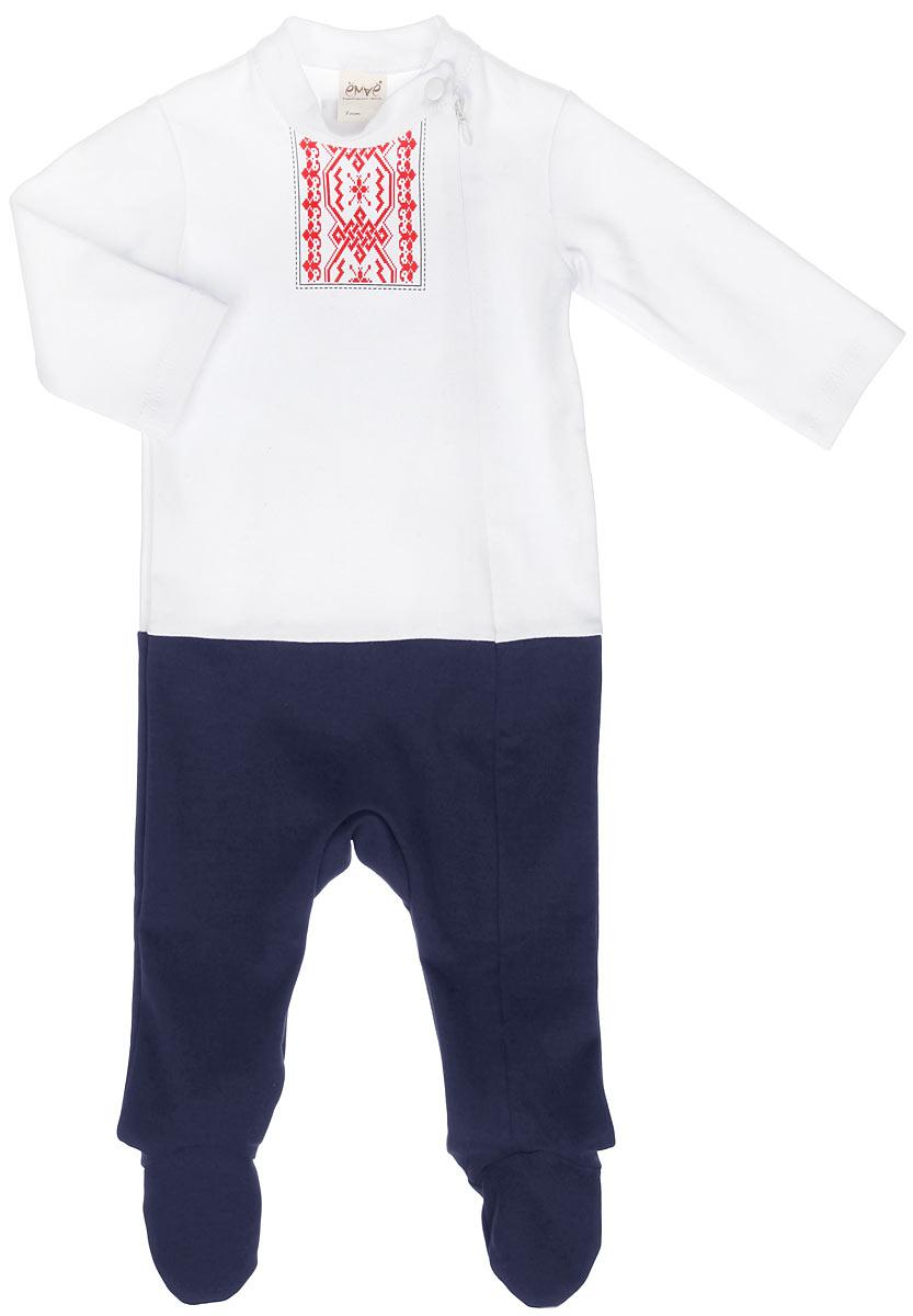Комбинезон для мальчика. 22-23622-236Детский комбинезон для мальчика Ёмаё - очень удобный и практичный вид одежды для малыша. Комбинезон выполнен из натурального хлопка, благодаря чему он очень мягкий и приятный на ощупь, не раздражает нежную кожу ребенка и хорошо вентилируется. Комбинезон с длинными рукавами и закрытыми ножками имеет застежку-молнию от горловины до щиколотки, которая помогает легко переодеть ребенка или сменить подгузник, на воротнике-стойке имеется небольшой хлястик на кнопке. Использование контрастных цветов придает изделию эффект 2 в 1 (футболка с длинным рукавом, ползунки). Спереди модель оформлена ярким принтом с народными мотивами. Комфортный и уютный комбинезон станет незаменимым дополнением к гардеробу вашего ребенка. Изделие полностью соответствует особенностям жизни младенца в ранний период, не стесняя и не ограничивая его в движениях.