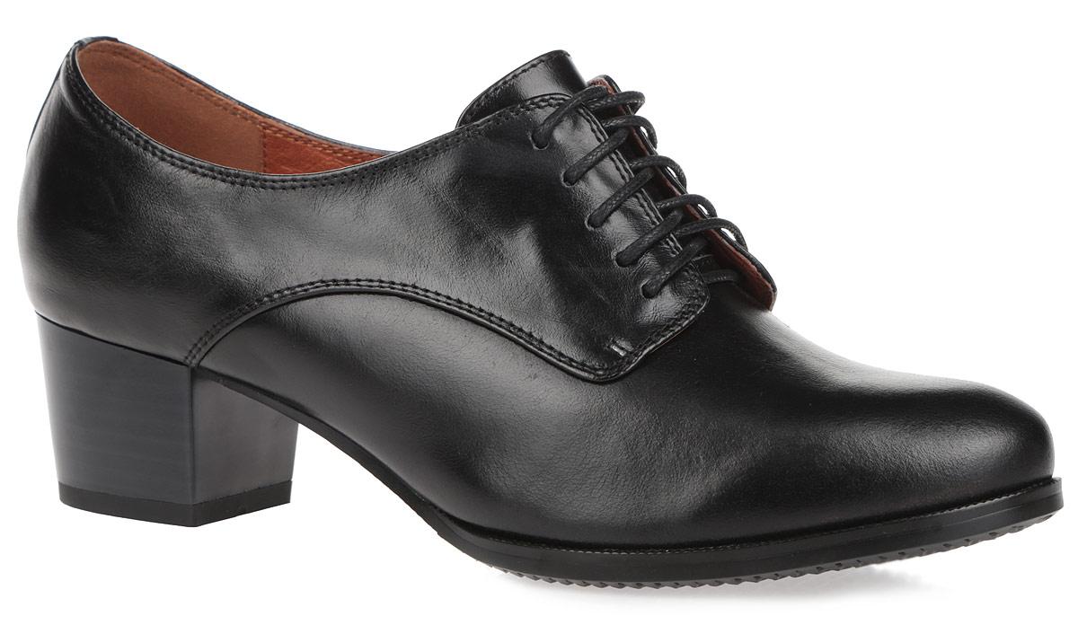 Полуботинки женские. 152019-1-1101152019-1-1101Стильные женские полуботинки от Milana заинтересуют вас своим дизайном. Модель выполнена из натуральной кожи. Шнуровка прочно фиксирует обувь на вашей ноге. Подкладка и стелька из натуральной кожи комфортны при ходьбе. Каблук умеренной высоты и подошва с рельефным протектором обеспечивают отличное сцепление на любой поверхности. В таких полуботинках вашим ногам будет комфортно и уютно. Они подчеркнут ваш стиль и индивидуальность.
