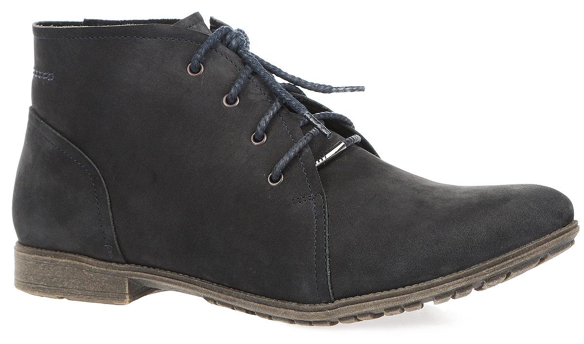 152072-1-850VСтильные женские ботинки от Milana заинтересуют вас своим дизайном. Модель выполнена из натурального нубука. Подкладка и стелька из флиса защитят ноги от холода и обеспечат комфорт. Ботинки застегиваются на боковую застежку-молнию. Шнуровка прочно фиксирует обувь на вашей ноге. Каблук и подошва с рельефным протектором обеспечивают отличное сцепление на любой поверхности. Модные ботинки покорят вас своим оригинальным дизайном и удобством!