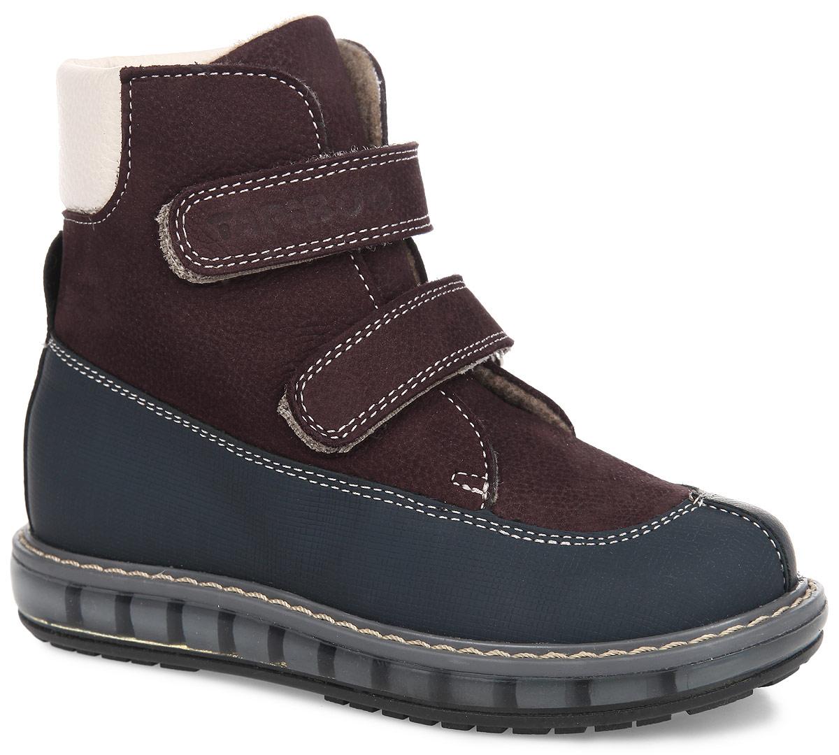 Ботинки детские. FT001.15-OL06O.01