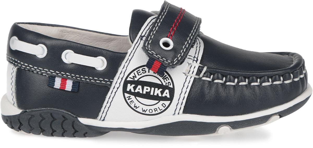 Kapika �������� ��� ��������. 22275-1