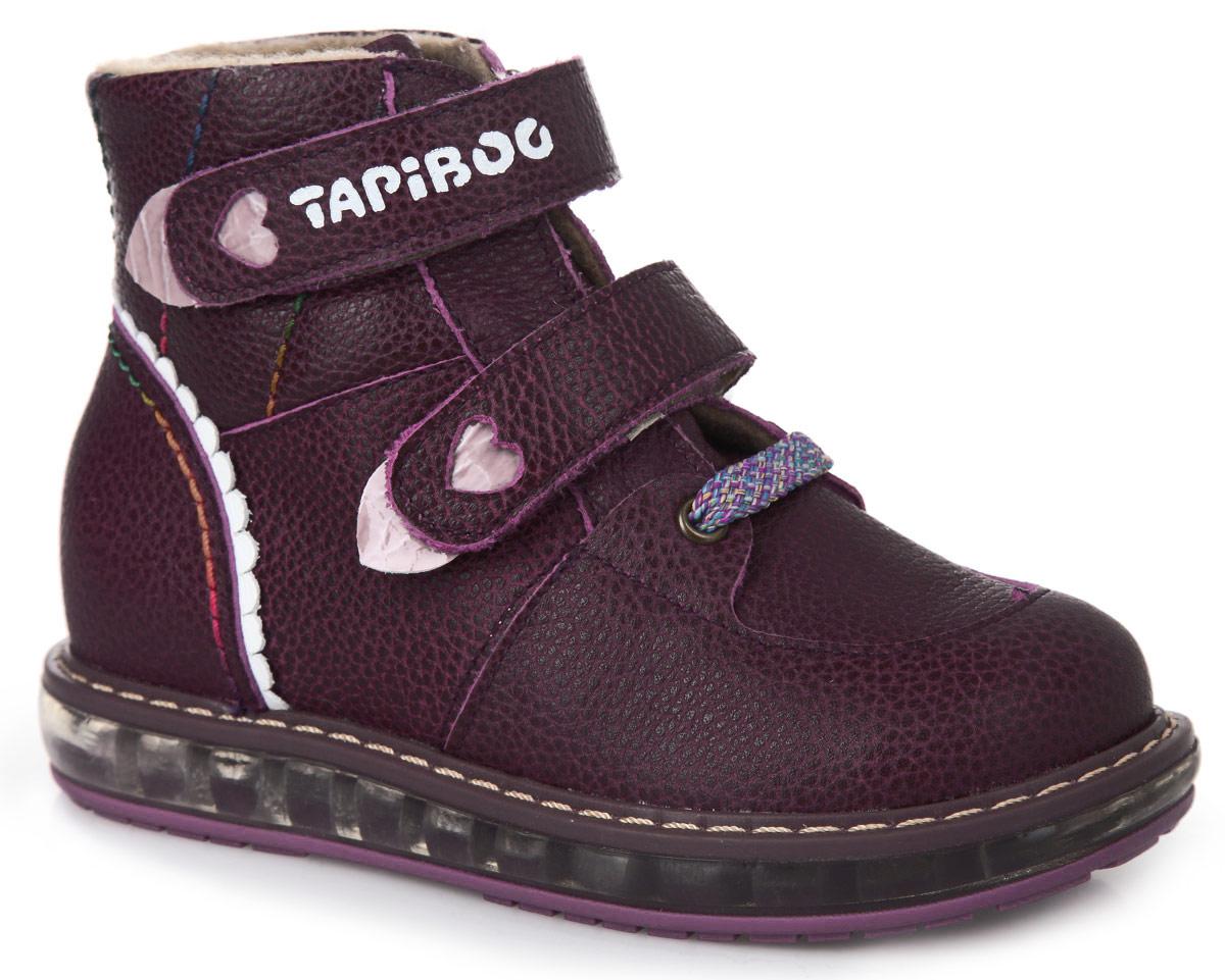 Ботинки для девочки. FT-23003.15-OL06O.01FT-23003.15-OL06O.01Стильные детские ботинки TapiBoo приведут в восторг вашу девочку. Модель выполнена из натуральной кожи и оформлена цветной прострочкой по верху. Подкладка и анатомическая стелька, изготовленные из мягкого и утепленного синтетического волокна, согреют ножки ребенка от холода и обеспечат уют. Ремешки на застежках-липучках, один из которых дополнен символикой бренда, позволяют оптимально подогнать полноту обуви по ноге и гарантируют надежную фиксацию. Жесткий фиксирующий задник с удлиненным крылом стабилизирует голеностопный сустав во время ходьбы. Подъем дополнен шнурком и металлическими люверсами. Задник декорирован вставкой из кожи контрастного цвета. Ремешки декорированы вставками из лаковой кожи и вырезами в виде сердец. Упругая, умеренно-эластичная подошва, имеющая перекат, который позволяет повторить естественное движение стопы при ходьбе, предназначена для правильного распределения нагрузки на опорно-двигательный аппарат ребенка. Удобные ботинки придутся по душе вашему ребенку!