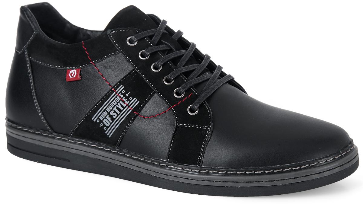 Ботинки мужские. 152743-1-110F152743-1-110FСтильные ботинки Milana - отличный вариант на каждый день. Модель выполнена из комбинации натуральной кожи, нубука и оформлена светлой прострочкой. Подкладка и стелька, изготовленные из натурального меха, защитят ноги от холода и обеспечат уют. Подъем оформлен классической шнуровкой, которая надежно фиксирует модель на ноге. Отверстия для шнурков с металлическими люверсами. Сбоку ботинки дополнены оригинальным принтом и декоративным ярлычком контрастного цвета. Изделие застегивается на застежку-молнию, расположенную на одной из боковых сторон. Гибкая подошва с оригинальным рифленым рисунком обеспечивает идеальное сцепление с разными поверхностями. Ультрамодные ботинки не оставят вас незамеченным!