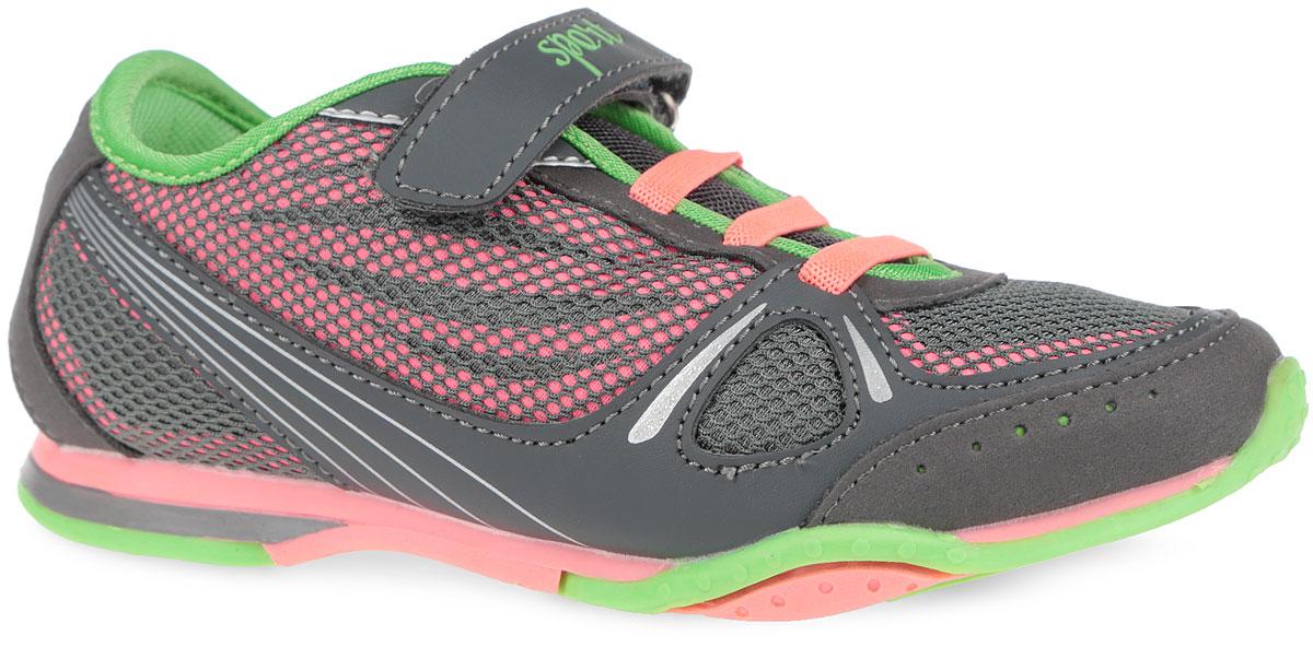 Кроссовки для девочки. 73168-273168-2Стильные и удобные кроссовки от Kapika придутся по душе вашей девочке. Модель изготовлена из искусственной кожи со вставками из сетчатого текстиля. Ремешок с застежкой-липучкой и эластичная шнуровка прочно закрепят обувь на ножке. Внутренняя поверхность из текстиля. Стелька из натуральной кожи дополнена супинатором с перфорацией, который обеспечивает правильное положение ноги ребенка при ходьбе, предотвращает плоскостопие. Рифленая поверхность подошвы обеспечивает отличное сцепление с любыми поверхностями. Удобные кроссовки - незаменимая вещь в гардеробе каждого ребенка.