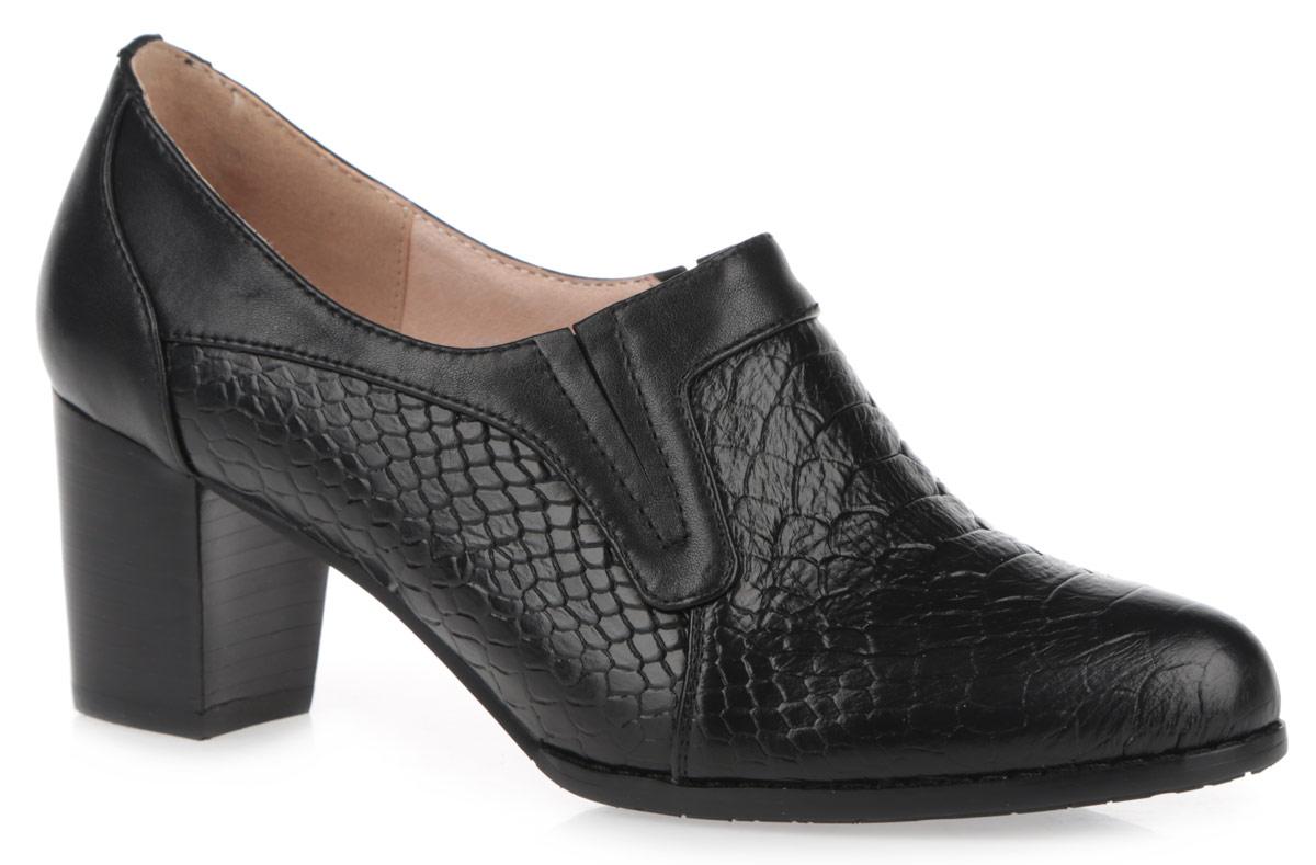 Туфли женские. 50024-0050024-00Женские туфли на каблуке от Provocante прекрасно подчеркнут ваш стиль. Верх модели выполнен из натуральной кожи с тиснением под рептилию. Подкладка и стелька из натуральной кожи гарантируют комфорт и удобство при ходьбе. Верхняя часть изделия дополнена двумя эластичными резинками, которые надежно зафиксируют обувь на ноге. Высокий каблук устойчив. Подошва с рифленым протектором обеспечивает идеальное сцепление с любой поверхностью. Изысканные туфли добавят шика в модный образ и подчеркнут ваш безупречный вкус.