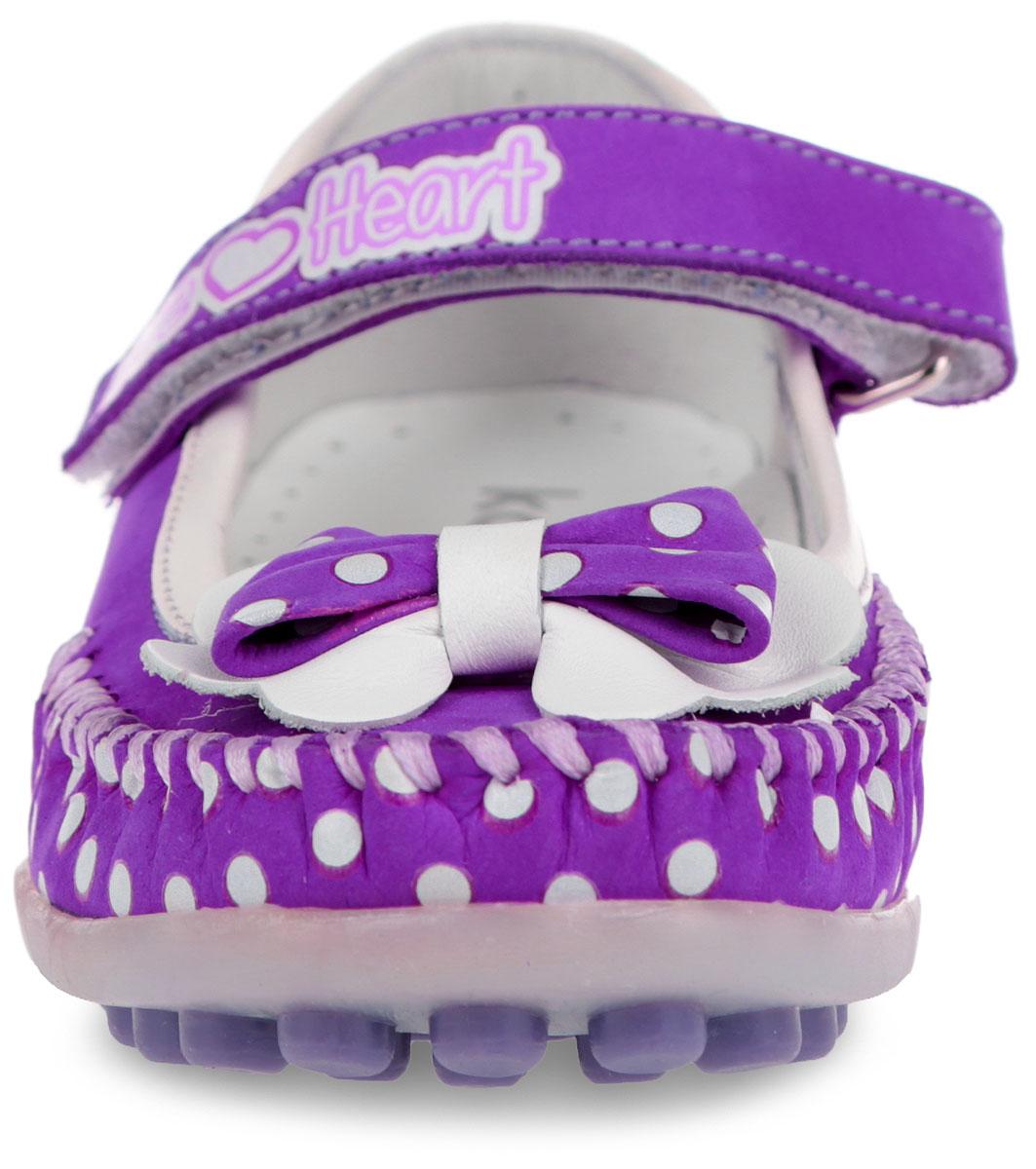 Туфли для девочки. 22300 Т-1