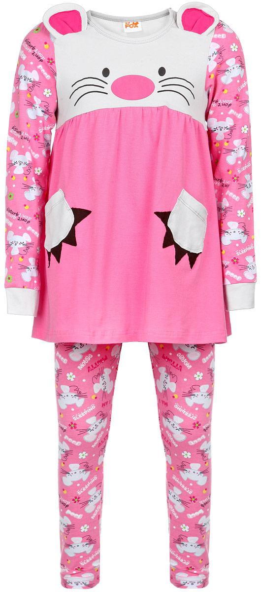 Пижама для девочки. AW15-UAT-GST-154AW15-UAT-GST-154Пижама для девочки KitFox, состоящая из футболки с длинным рукавом и брюк, идеально подойдет вашему ребенку. Пижама выполнена из хлопка c добавлением эластана, она очень мягкая и приятная на ощупь, не сковывает движения и позволяет коже дышать, не раздражает даже самую нежную и чувствительную кожу ребенка, обеспечивая ему наибольший комфорт. Футболка с длинными рукавами и круглым вырезом горловины оформлена оригинальным принтом и дополнена двумя нашивными карманами. Вырез горловины и манжеты на рукавах дополнены трикотажными эластичными резинками. Брюки на талии имеют эластичную резинку, благодаря чему они не сдавливают животик ребенка и не сползают. Пижама станет отличным дополнением к детскому гардеробу. В ней ваш ребенок будет чувствовать себя комфортно и уютно во время сна.