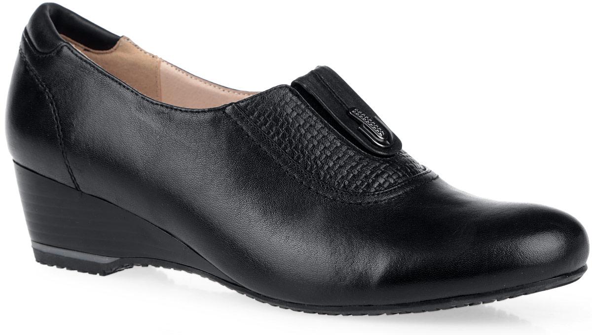 Туфли женские. 50020-0050020-00Стильные женские туфли от Provocante прекрасно подчеркнут ваш стиль. Верх модели выполнен из натуральной кожи. Союзка туфель оформлена эластичной вставкой и декоративным тиснением. Подкладка и стелька из натуральной кожи гарантируют комфорт и удобство при ходьбе. Танкетка умеренной высоты устойчива. Подошва с рифленым протектором обеспечивает идеальное сцепление с любой поверхностью. Изысканные туфли добавят шика в модный образ и подчеркнут ваш безупречный вкус.