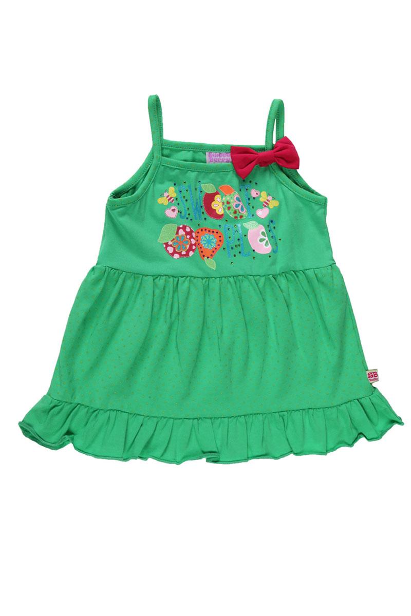 Sweet Berry Комплект для девочки Baby: майка, леггинсы. 195283