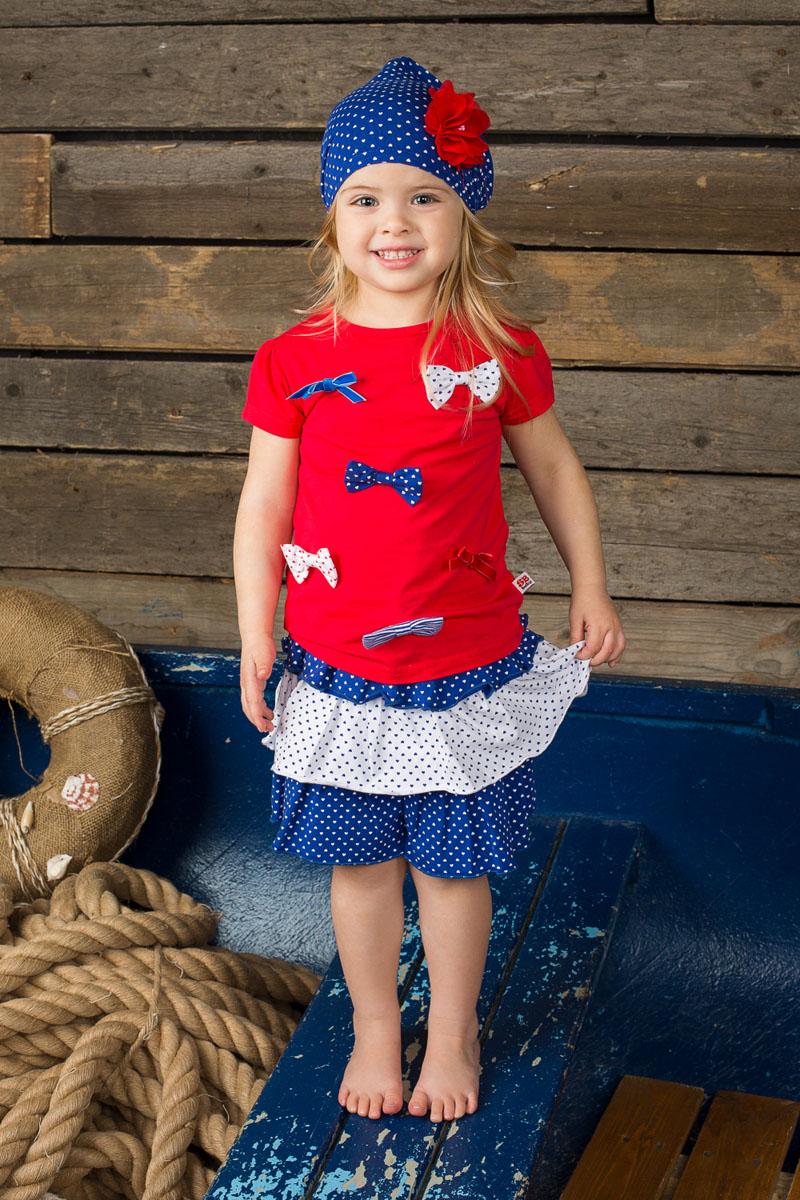 Футболка для девочки Baby. 195230195230Яркая футболка для девочки Sweet Berry Baby, выполненная из эластичного хлопка, отлично подойдет маленькой моднице. Изделие мягкое и приятное на ощупь, не сковывает движения, хорошо пропускает воздух, обеспечивая комфорт. Футболка слегка приталенного кроя с круглым вырезом горловины и короткими рукавами-фонариками имеет застежки-кнопки по плечевому шву, что помогает с легкостью переодеть малышку. Модель украшена текстильными бантиками, четыре из которых с принтами с изображением сердечек и в полоску. Современный дизайн и расцветка делают эту футболку стильным предметом детской одежды. В ней ваша принцесса всегда будет в центре внимания!