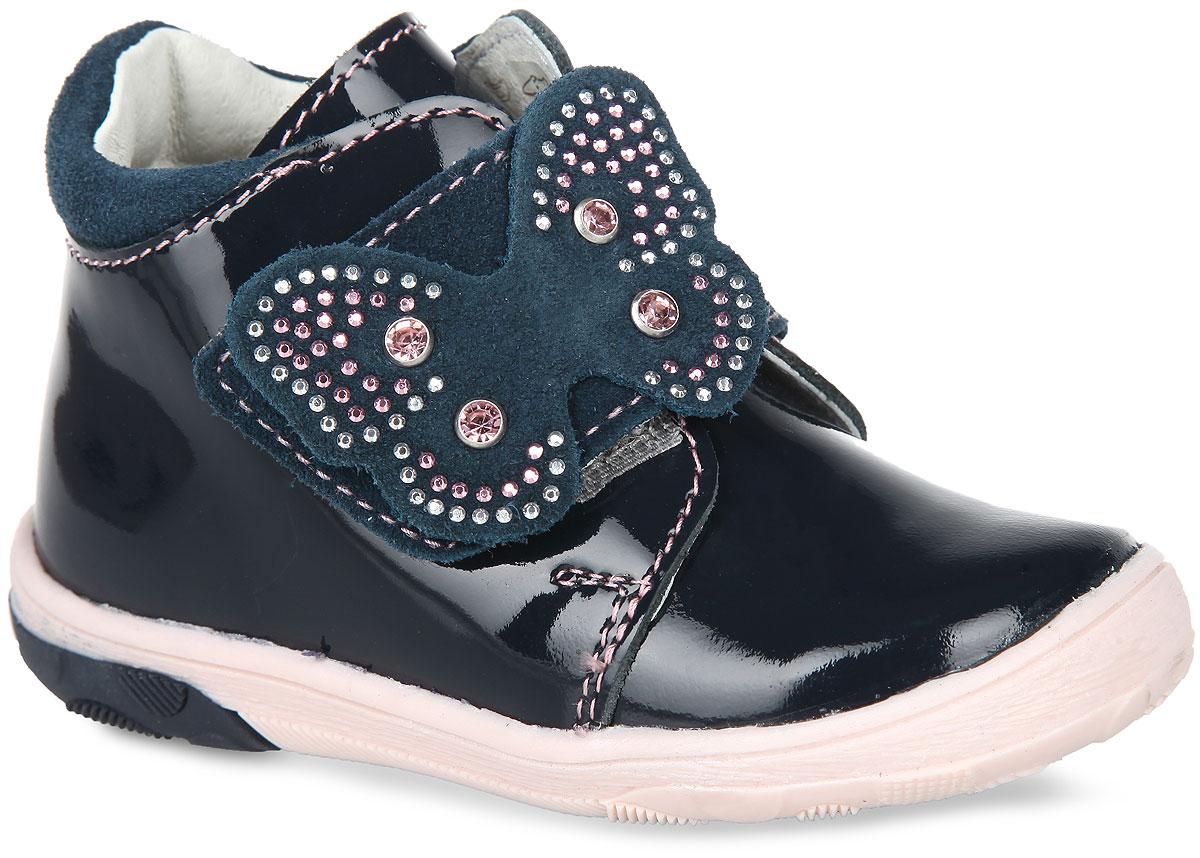 Ботинки для девочки. 152131-21152131-21Комфортные детские ботинки от Котофей заинтересуют вашу дочурку с первого взгляда. Модель выполнена из натуральной лакированной кожи и дополнена вставками из натуральной замши. Мягкая верхняя часть и подкладка, изготовленная из натуральной кожи, абсорбируют образующуюся внутри обуви влагу, предотвращают натирание и гарантируют полный комфорт. Ремешок на удобной застежке-липучке позволяет не только быстро одевать и снимать обувь, но и обеспечивает плотное прилегание модели к стопе. Благодаря такой застежке ребенок может самостоятельно надевать обувь. Ремешок украшен оригинальной аппликацией в виде бабочки, усеянной стразами. Стелька изготовлена из ЭВА материала с верхним покрытием из натуральной кожи. Оснащенная рифлением подошва с небольшим заходом на носочную часть увеличит долговечность ботинок. Чудесные ботинки займут достойное место в гардеробе вашего ребенка.