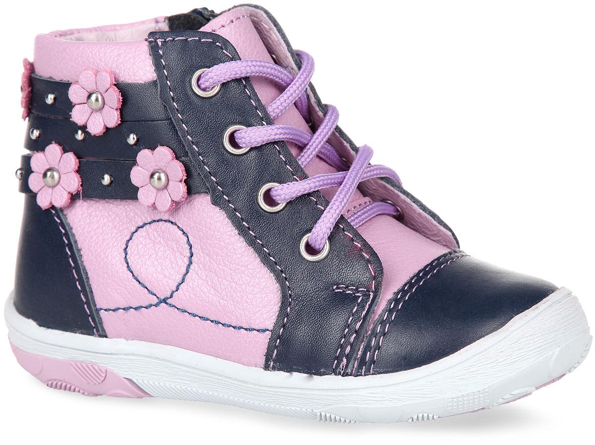 Ботинки для девочки. 152111-22152111-22Очаровательные детские ботинки от Котофей заинтересуют вашу дочурку с первого взгляда. Модель выполнена из натуральной кожи контрастных цветов. Мягкая верхняя часть и подкладка, изготовленная из натуральной кожи, абсорбируют образующуюся внутри обуви влагу, предотвращают натирание и гарантируют полный комфорт. Подъем дополнен классической шнуровкой, которая обеспечивает плотное прилегание модели к стопе и регулирует объем. Стелька изготовлена из ЭВА материала с верхним покрытием из натуральной кожи. В области щиколотки изделие дополнено декоративными ремешками с металлическими клепками и изящными цветами. Ботинки застегиваются на застежку-молнию, расположенную на одной из боковых сторон. Благодаря такой застежке ребенок может самостоятельно надевать обувь. Оснащенная рифлением подошва с небольшим заходом на носочную часть увеличит долговечность ботинок. Чудесные ботинки будут прекрасным дополнением гардероба маленькой леди.
