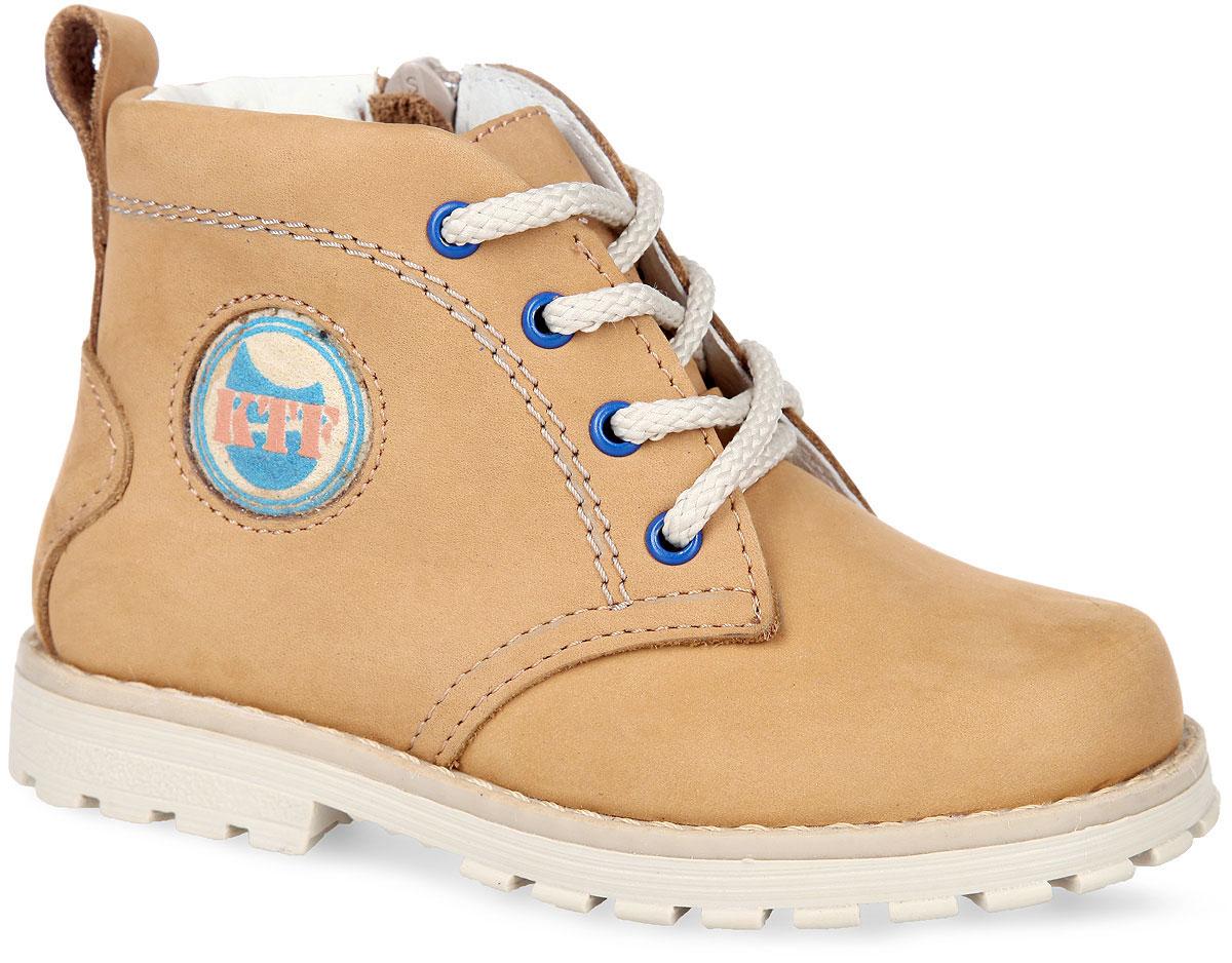 Ботинки для мальчика. 352058-22352058-22Стильные ботинки от Котофей покорят вашего мальчика с первого взгляда! Модель выполнена из натурального нубука. Гидрофобный нубук, с повышенными водостойкими свойствами, не пропускает влагу во внутрь ботинка. Полужесткий закрытый задник, удобная боковая застежка-молния и шнуровка прочно зафиксируют ножку ребенка, не давая ей смещаться из стороны в сторону и назад. Вкладная анатомическая стелька из натуральной кожи, дублированная мягким вспененным материалом, обладает свойствами повышенной гигроскопичности и обеспечивает дополнительную амортизацию при ходьбе. Сбоку ботинки декорированы вставкой с символикой бренда. Задник дополнен ярлычком для более удобного надевания обуви. Подошва оснащена рифлением для лучшей сцепки с поверхностью. Чудесные ботинки займут достойное место в гардеробе вашего ребенка.