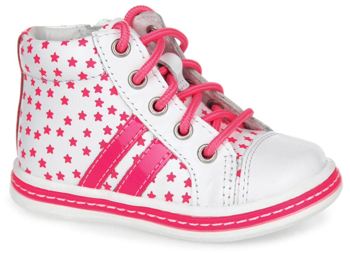 Ботинки для девочки. 51078-251078-2Очаровательные детские ботинки от Kapika приведут в восторг вашу маленькую модницу. Модель выполнена из натуральной кожи разной фактуры и оформлена по верху оригинальным принтом в виде звезд. Подъем дополнен классической шнуровкой, с помощью которой можно регулировать объем, и металлическими люверсами. Мягкая верхняя часть и подкладка, изготовленная из натуральной кожи, обеспечивают дополнительный комфорт и предотвращают натирание. Антибактериальная, влагопоглощающая, амортизирующая, анатомическая стелька из ЭВА материала с верхним покрытием из натуральной кожи, дополненная легкой перфорацией, обеспечивает максимальную устойчивость ноги при ходьбе, правильное формирование стопы и снижение общей утомляемости ног. Задник дополнен наружным ремешком. Сбоку изделие декорировано двумя нашивками в виде полос. Ботинки застегиваются на застежку-молнию, расположенную на одной из боковых сторон. Подошва оснащена рифлением для лучшей сцепки с поверхностью. Чудесные ботинки займут достойное место...