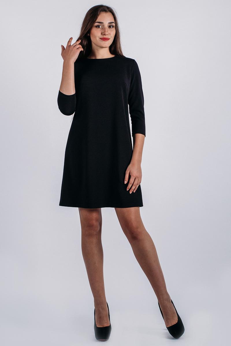 Платье. 752752Прекрасное трикотажное платье Lautus, выполненное из высококачественного плотного материала, будет отлично на вас смотреться. Модель А-силуэта с рукавами 3/4 и круглым вырезом горловины выполнена в лаконичном стиле. На спинке расположена аккуратная застежка-молния. Классический покрой, модный дизайн. Идеальный вариант для тех, кто ценит комфорт и качество.