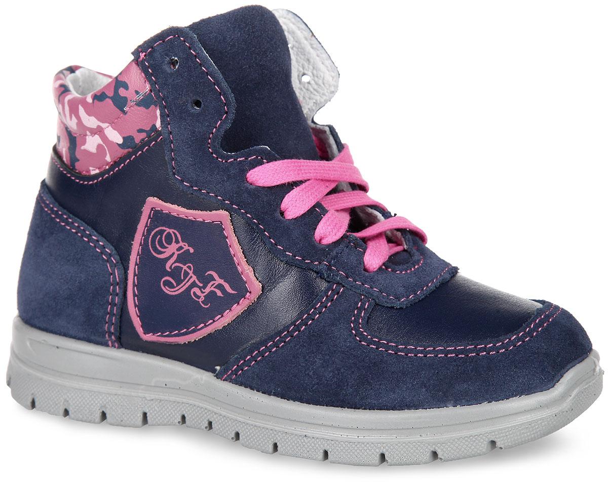 Ботинки для девочки. 652060-21652060-21Модные ботинки в спортивном стиле от Котофей - отличный выбор для активных детей! Модель выполнена из натуральной кожи и замши. Одна из боковых сторон оформлена фирменной нашивкой. Классическая шнуровка и боковая застежка-молния надежно фиксируют модель на ноге. Подкладка и стелька из натуральной кожи абсорбируют влагу и способствуют поддержанию благоприятного микроклимата внутри обуви. Стелька дополнена супинатором с перфорацией, который обеспечивает правильное положение ноги ребенка при ходьбе, предотвращает плоскостопие. Подошва имеет анатомическую форму следа и в точности повторяет изгибы свода стопы, что позволяет ноге чувствовать себя комфортно весь день. Литьевой метод крепления подошвы обеспечивает ей максимальную прочность, необходимую гибкость и минимальный вес. Подошва с рифлением гарантирует отличное сцепление с любыми поверхностями. Удобные ботинки - необходимая вещь в гардеробе каждой девочки.