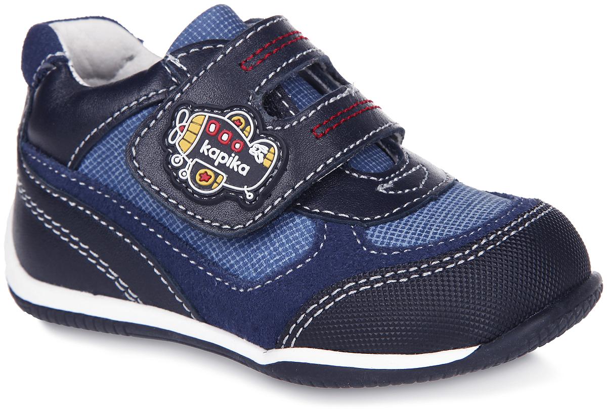 51097-1Стильные детские ботинки от Kapika заинтересуют вашего малыша с первого взгляда. Модель выполнена из натуральной кожи разной фактуры и оформлена светлой прострочкой по верху. Ремешок на застежке-липучке, дополненный нашивкой из ПВХ в виде вертолетика, помогает оптимально подогнать полноту обуви по ноге, и гарантирует надежную фиксацию. Благодаря такой застежке ребенок может самостоятельно надевать обувь. Мягкая верхняя часть и подкладка, изготовленная из натуральной кожи, обеспечивают дополнительный комфорт и предотвращают натирание. Антибактериальная, влагопоглощающая, амортизирующая, анатомическая стелька из ЭВА материала с верхним покрытием из натуральной кожи, дополненная легкой перфорацией, обеспечивает максимальную устойчивость ноги при ходьбе, правильное формирование стопы и снижение общей утомляемости ног. Вставка на мыске предназначена для дополнительной защиты. Подошва оснащена рифлением для лучшей сцепки с поверхностью. Модные ботинки займут достойное место в гардеробе...
