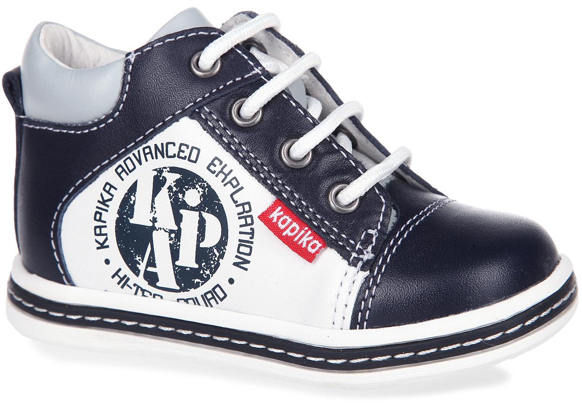 Ботинки для мальчика. 51082-251082-2Стильные детские ботинки от Kapika заинтересуют вашего малыша с первого взгляда. Модель выполнена из натуральной кожи контрастных цветов. Подъем дополнен шнуровкой, с помощью которой можно регулировать объем, и металлическими люверсами. Мягкая верхняя часть и подкладка, изготовленная из натуральной кожи, обеспечивают дополнительный комфорт и предотвращают натирание. Антибактериальная, влагопоглощающая, амортизирующая, анатомическая стелька из ЭВА материала с верхним покрытием из натуральной кожи, дополненная легкой перфорацией, обеспечивает максимальную устойчивость ноги при ходьбе, правильное формирование стопы и снижение общей утомляемости ног. Задник дополнен декоративным ярлычком. Сбоку изделие декорировано оригинальным принтом и ярлычком с символикой бренда. Ботинки застегиваются на застежку-молнию, расположенную на одной из боковых сторон. Подошва оснащена рифлением для лучшей сцепки с поверхностью. Чудесные ботинки займут достойное место в гардеробе вашего ребенка.
