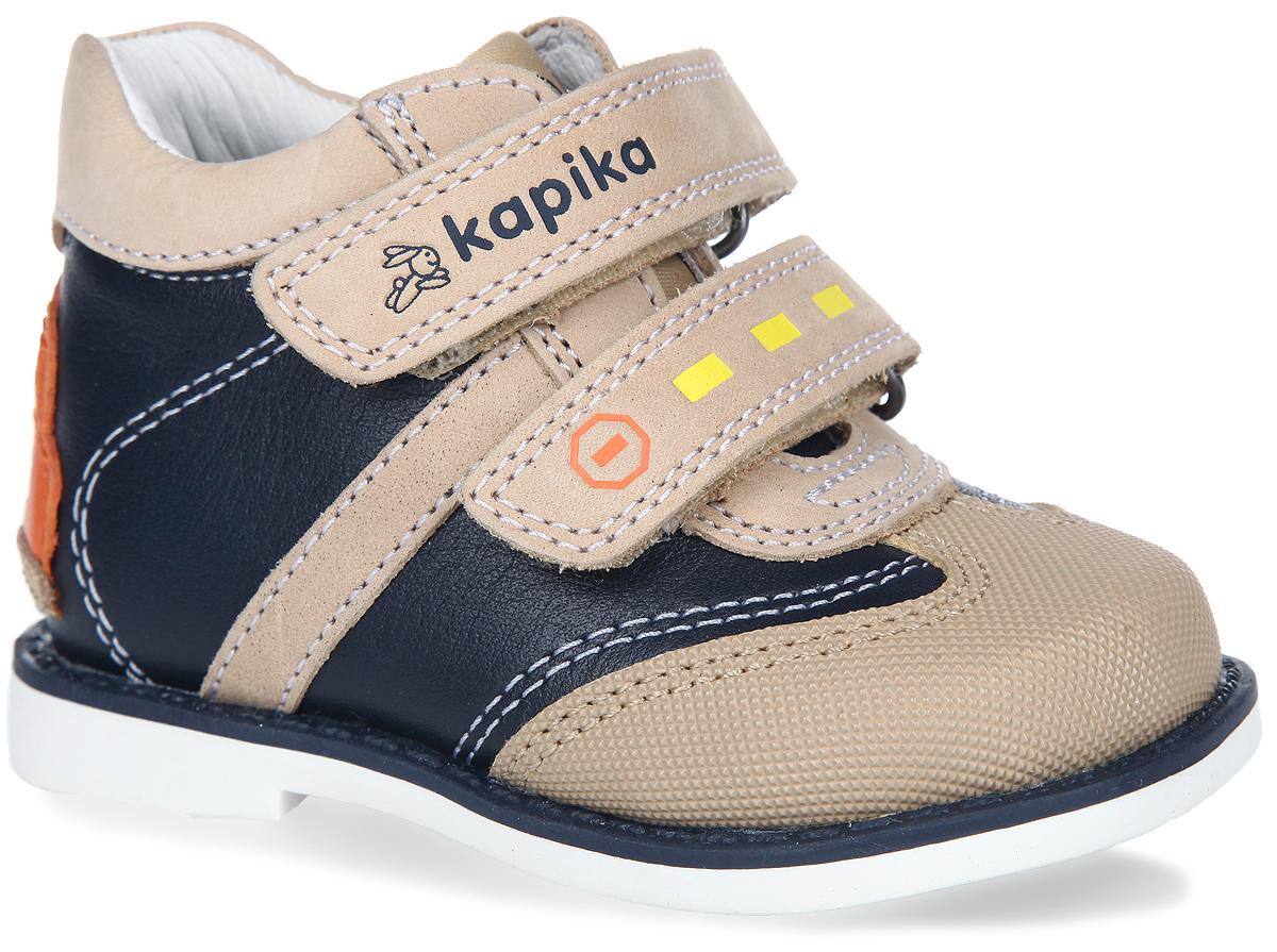 Ботинки для мальчика. 51098-251098-2Стильные детские ботинки от Kapika заинтересуют вашего малыша с первого взгляда. Модель выполнена из комбинации натуральной кожи и нубука. Ремешки на застежке-липучке, один из которых декорирован символикой бренда, а другой оригинальным принтом, помогают оптимально подогнать полноту обуви по ноге, и гарантируют надежную фиксацию. Благодаря такой застежке ребенок может самостоятельно надевать обувь. Мягкая верхняя часть и подкладка, изготовленная из натуральной кожи, обеспечивают дополнительный комфорт и предотвращают натирание. Антибактериальная, влагопоглощающая, амортизирующая, анатомическая стелька из ЭВА материала с верхним покрытием из натуральной кожи, дополненная легкой перфорацией, обеспечивает максимальную устойчивость ноги при ходьбе, правильное формирование стопы и снижение общей утомляемости ног. Вставка на мыске предназначена для дополнительной защиты. Язычок дополнен нашивкой с символикой бренда. Задник декорирован оригинальной нашивкой в форме машинки. Широкий,...