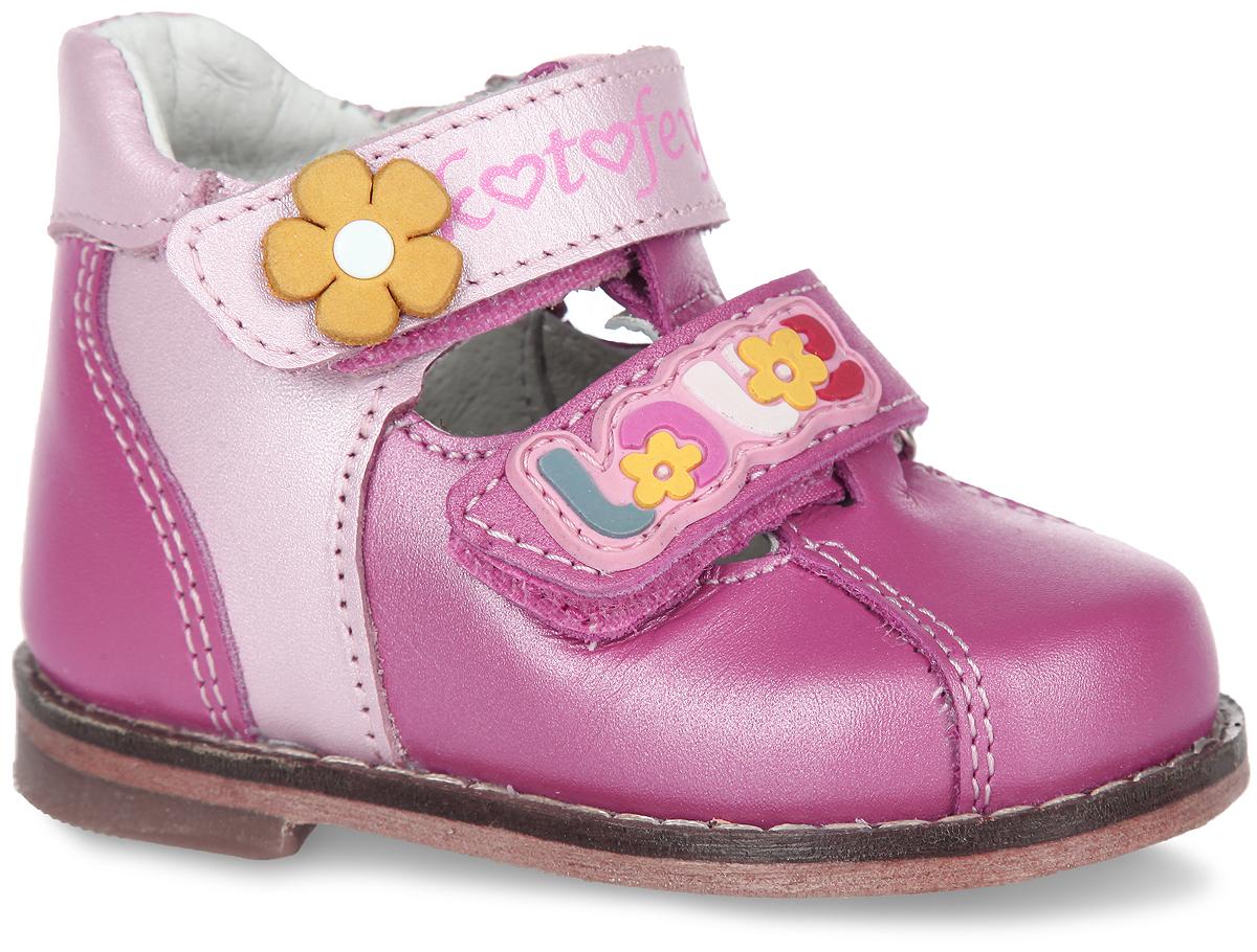 Туфли для девочки. 032070-21032070-21Модные туфли от Котофей из коллекции Первые шаги понравятся вашей малышке с первого взгляда! Модель выполнена из качественной натуральной кожи и оформлена светлой прострочкой и декоративными нашивкой и накладкой на ремешках. Высокая пяточная часть и жесткий задник позволяют правильно развиваться ножке малыша. Модель фиксируется на стопе при помощи двух ремешков с застежками-липучками: верхний ремень позволяет легко обувать и снимать туфельки, а нижний - регулировать посадку модели по ступне. Мягкий манжет создает комфорт при ходьбе. Стелька из ЭВА материала с верхним покрытием из натуральной кожи дополнена легкой перфорацией. Подошва снабжена невысоким каблучком и дополнена антискользящими накладками. Традиционное розовое цветосочетание отлично подойдет для вашей принцессы!