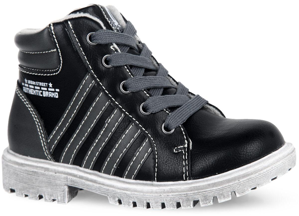 Ботинки для мальчика. 51-134A/1251-134A/12Стильные ботинки от Indigo Kids придутся по душе вашему мальчику! Модель изготовлена из искусственной кожи и декорирована контрастными вставками и прострочкой. Шнуровка и боковая застежка-молния прочно зафиксируют ножку ребенка. Сбоку модель оформлена небольшим принтом с надписью Urban Street. Authentic Brand. Подкладка из байки и стелька из натуральной кожи гарантируют комфортный микроклимат внутри обуви. Стелька дополнена супинатором с перфорацией, который обеспечивает правильное положение ноги ребенка при ходьбе и предотвращает плоскостопие. Подошва с рифлением гарантирует идеальное сцепление с любой поверхностью. Удобные и модные ботинки - основа гардероба каждого ребенка.