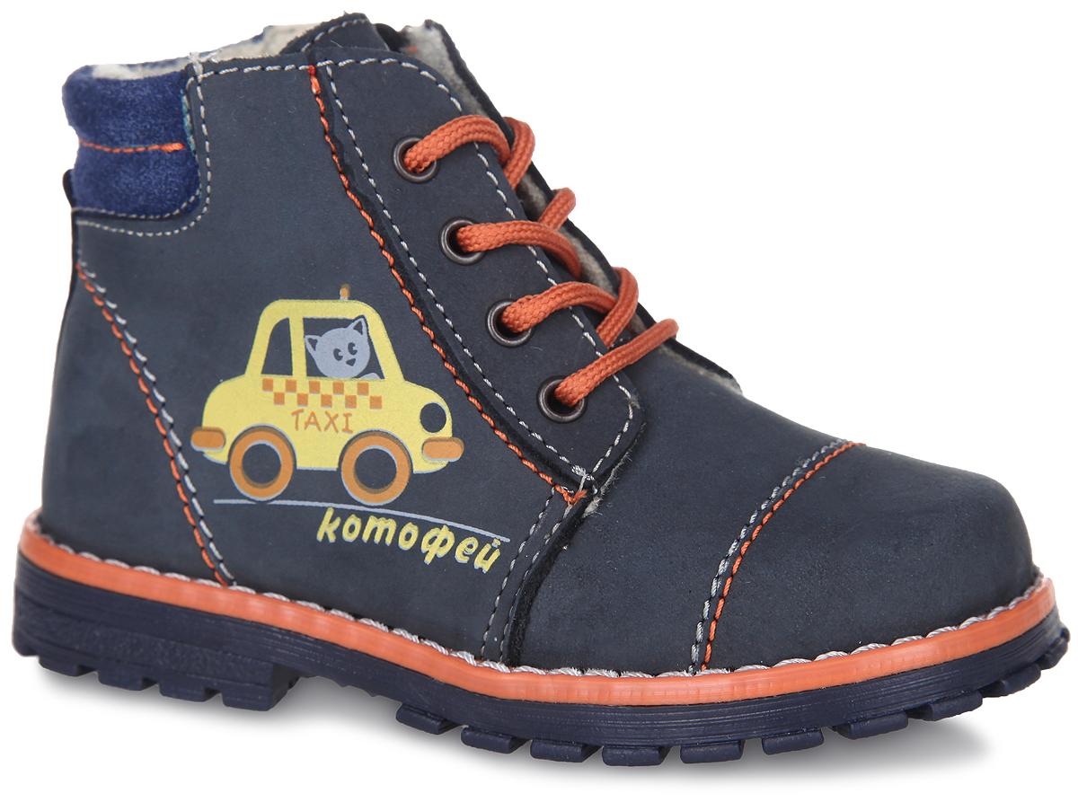 Ботинки для мальчика. 252110-32252110-32Стильные ботинки от Котофей понравятся вашему мальчику. Они выполнены из нубука с жировым покрытием Пулл-Ап, обладающим водоотталкивающим эффектом и высокими потребительскими свойствами. Модель оформлена вставкой из замши по канту, декоративной прострочкой и принтами в виде котика в такси и названия бренда. Шнуровка и боковая застежка-молния позволяет надежно зафиксировать обувь на стопе. Внутренняя часть и съемная стелька выполнены из байки. Подошва с небольшим каблучком и рифлением гарантирует удобство даже при долгих осенних прогулках. Эффектные ботинки отлично дополнят гардероб вашего маленького модника.