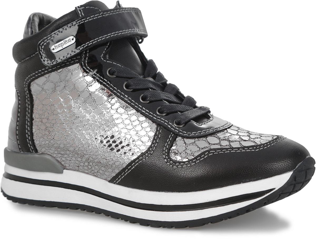 Ботинки для девочки. 54197-254197-2Модные ботинки от Kapika приведут в восторг вашу девочку! Модель выполнена из натуральной кожи разных фактур. Классическая шнуровка, боковая застежка-молния и ремешок с застежкой- липучкой надежно фиксируют модель на ноге. Внутренняя поверхность из текстиля и стелька из EVA с текстильной поверхностью комфортны при движении. Стелька дополнена супинатором с перфорацией, который обеспечивает правильное положение ноги ребенка при ходьбе, предотвращает плоскостопие. Подошва с рифлением гарантирует отличное сцепление с любыми поверхностями. Удобные ботинки - необходимая вещь в гардеробе каждой девочки.